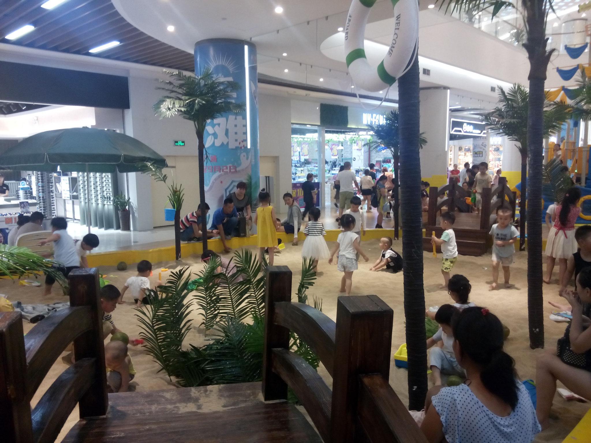 Sandkasten (in der Mall)
