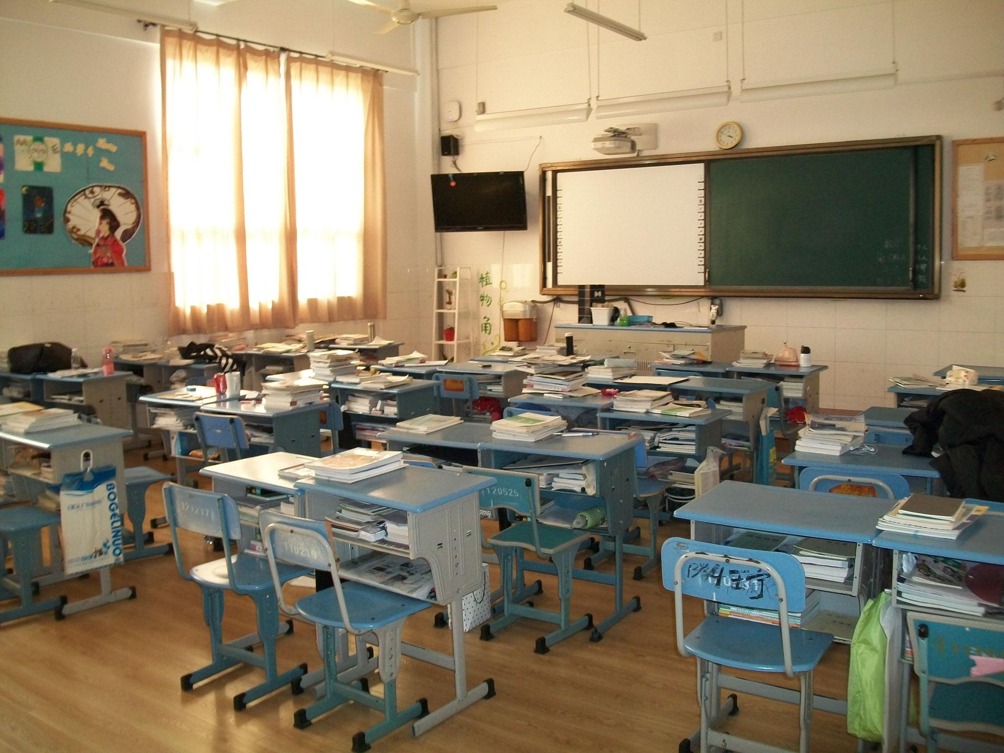 NBFAS Klassenzimmer 1