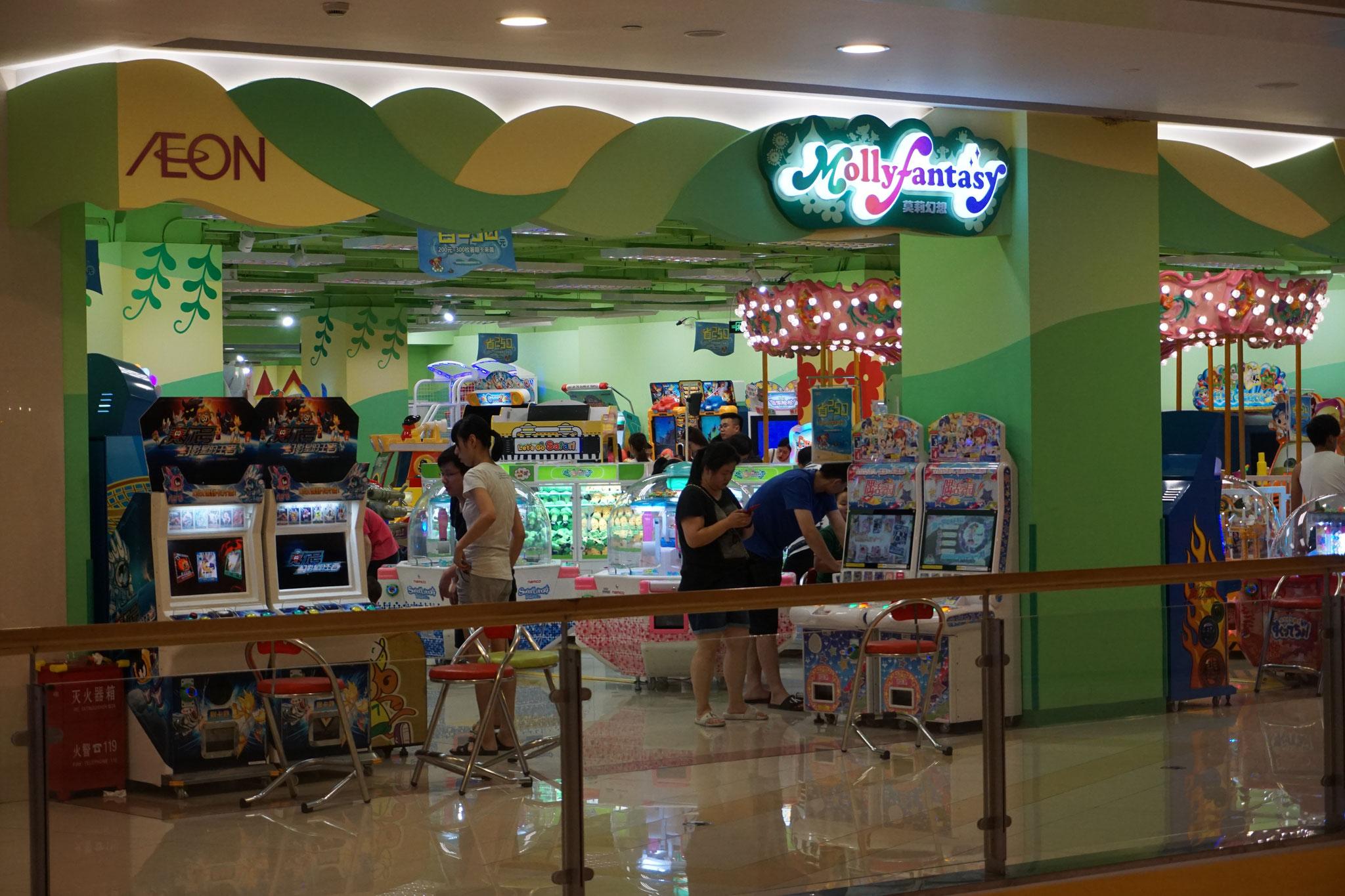 Eine Art Spielhalle für Kinder, gibt es auch überall