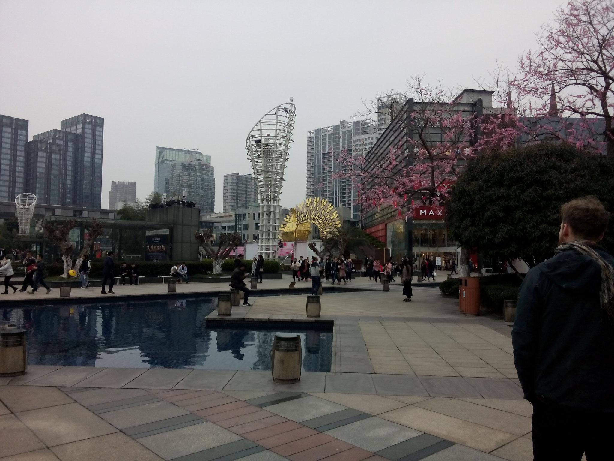 Tianyi Platz
