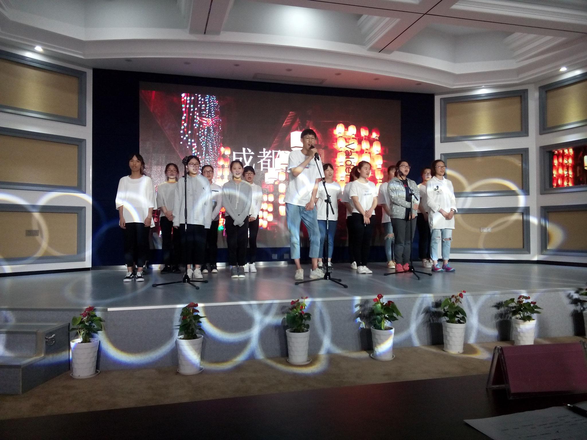 Ein Beitrag der Singing Competition