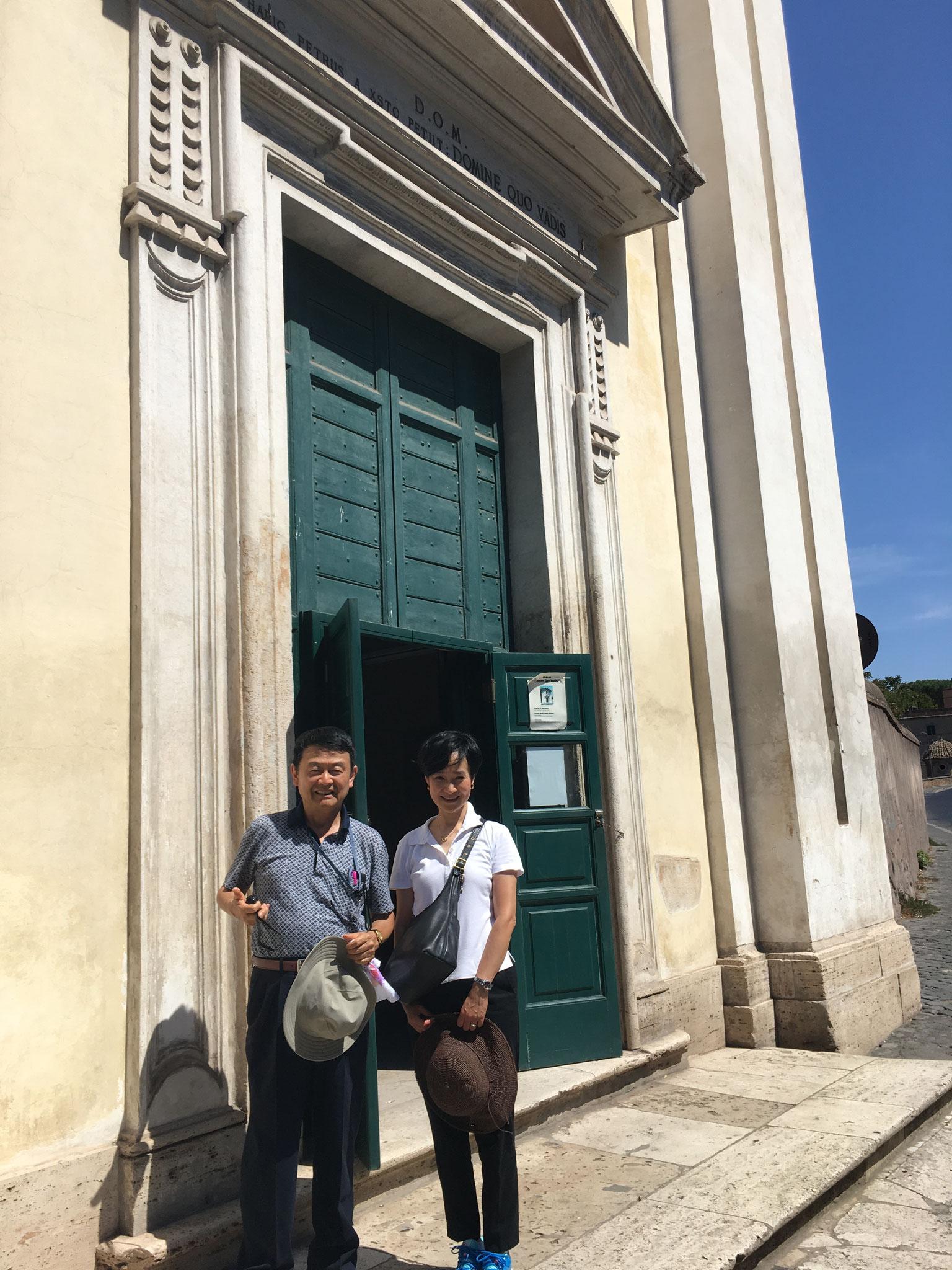 アッピア街道沿いにあるドミネ・クォ・ヴァディス教会