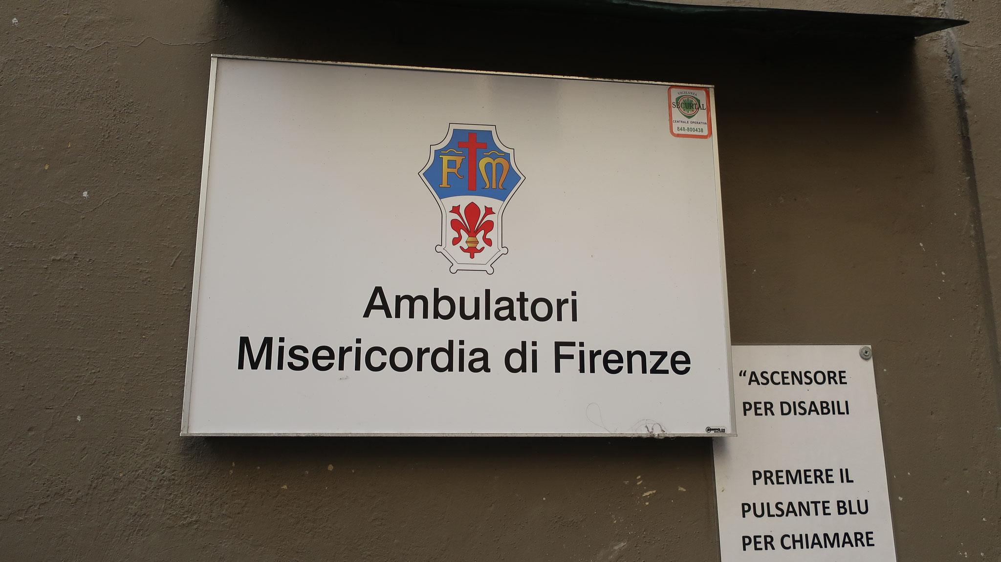 救急診療所。13世紀、メディチ家が創設しました。