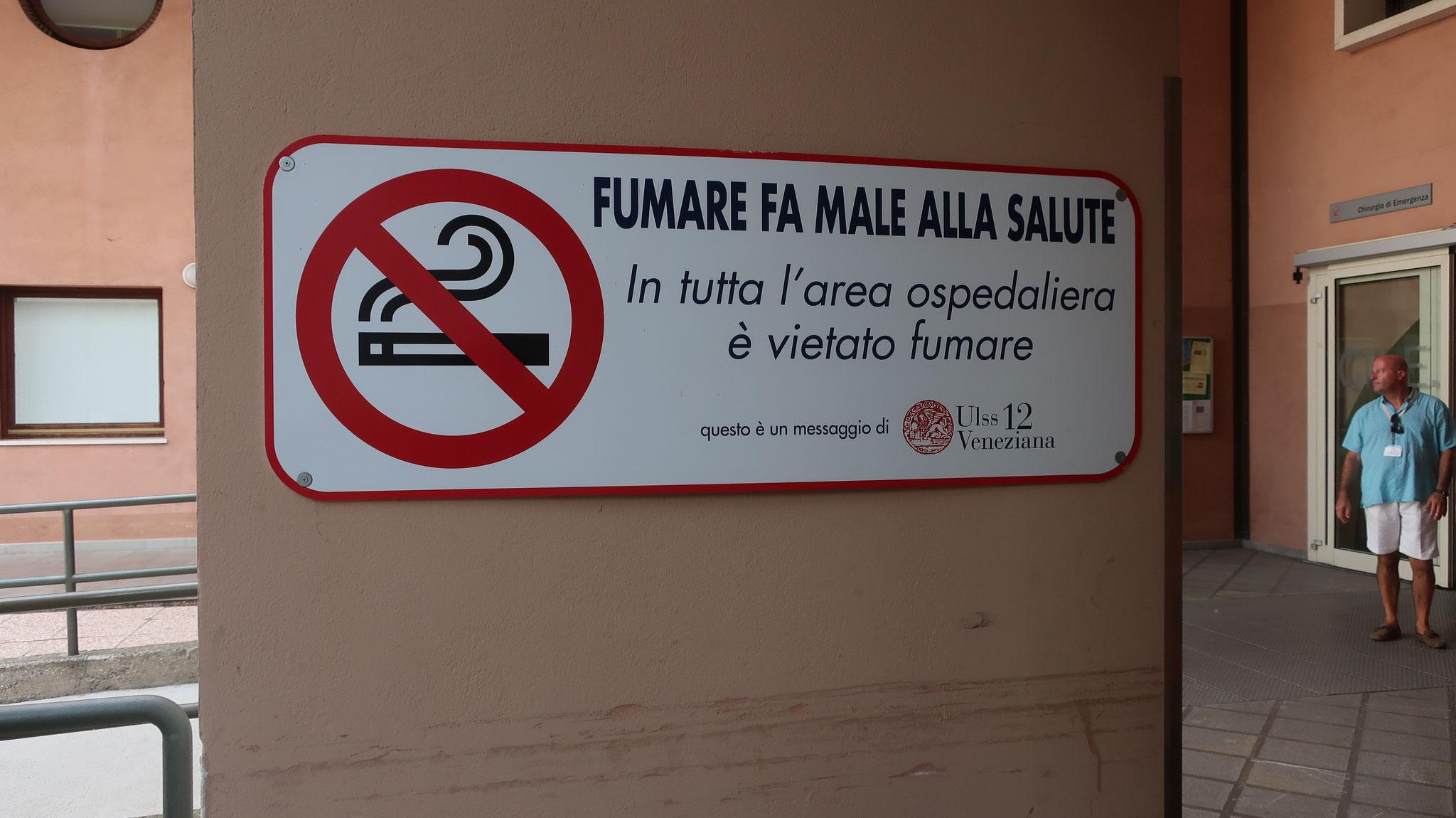 「院内全面禁煙」
