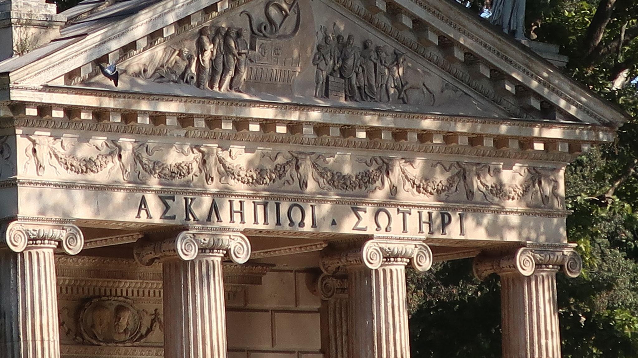 神殿の上部には、2200年以上前、エピダウロスからローマに招聘され、蛇に姿を変えたアスクレピオス神が、今まさにティベリーナ島に上陸する場面の浮彫があります。