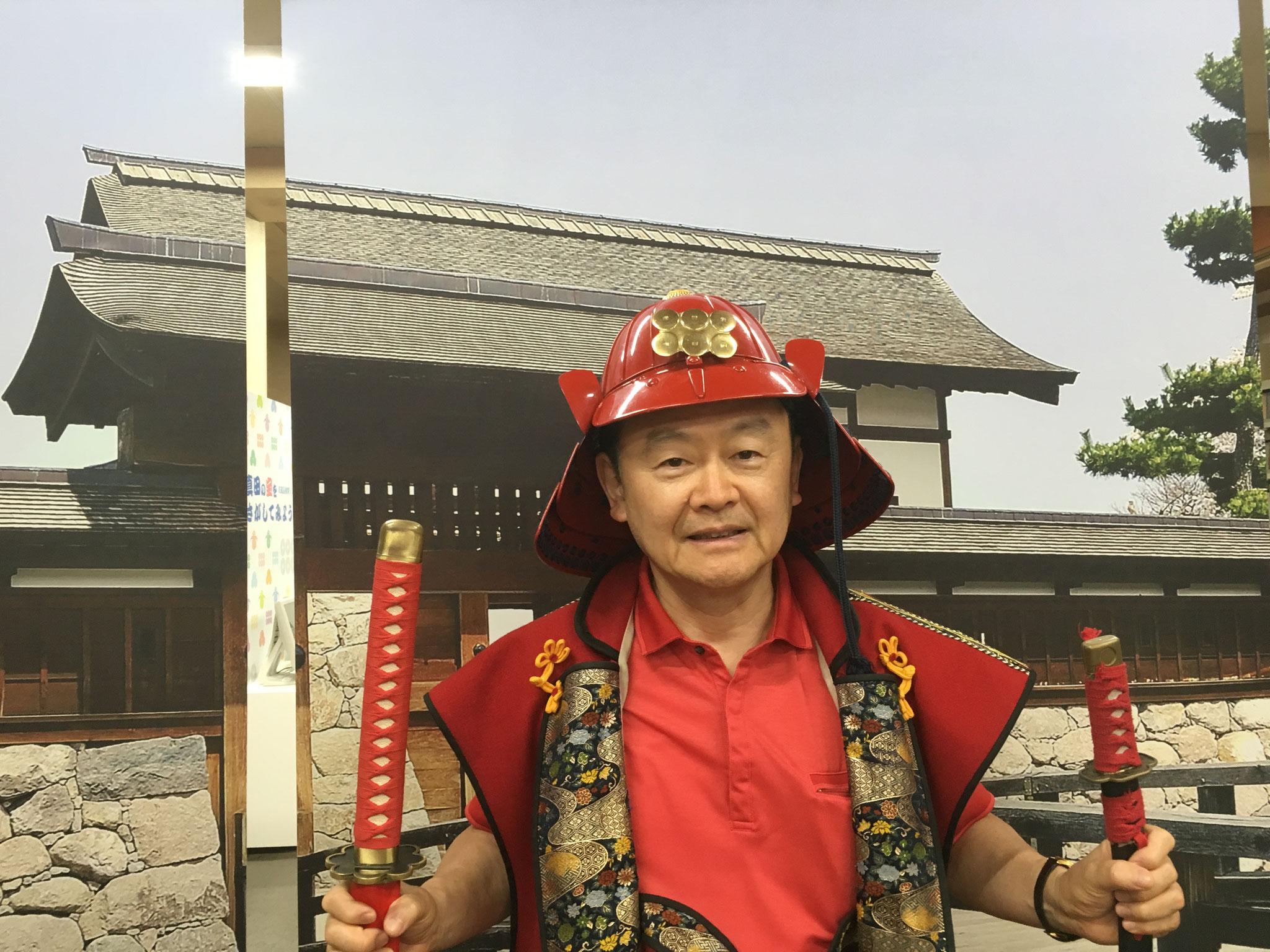 真田宝物館にて。真田信之を手本に93才まで頑張ります。