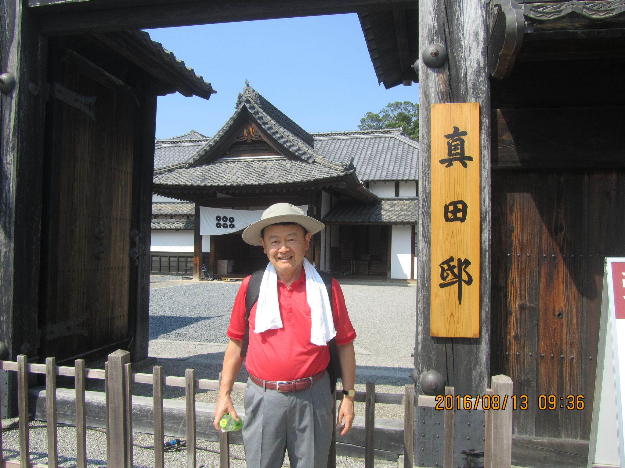 真田邸。松代城藩9代目藩主の真田 幸教(ゆきのり)が松代城三の堀南部に建てた別邸。