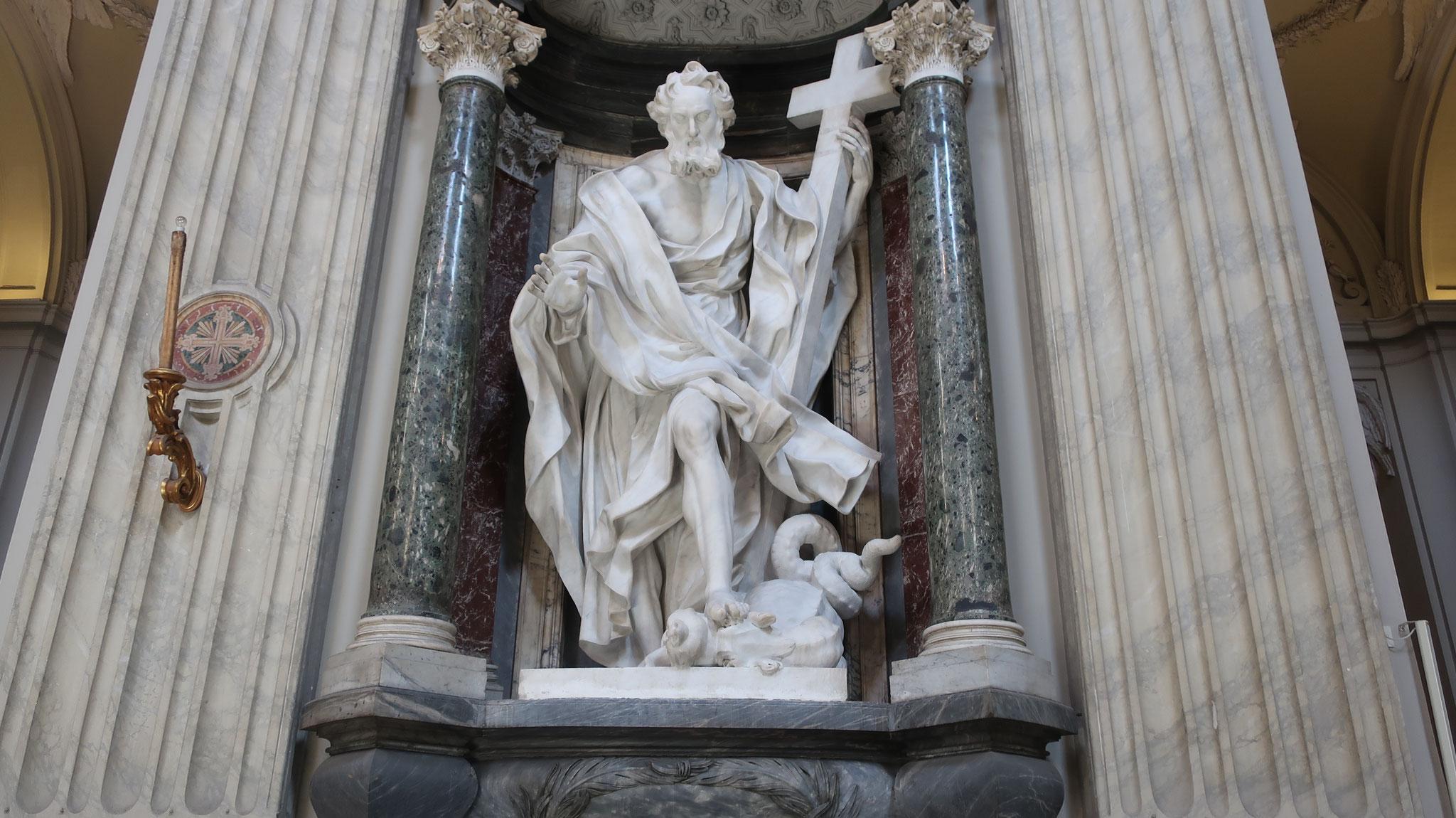 フィリポ。キリストの十二使徒の一人。ドラゴン退治の逸話があります。足で踏みつけています。