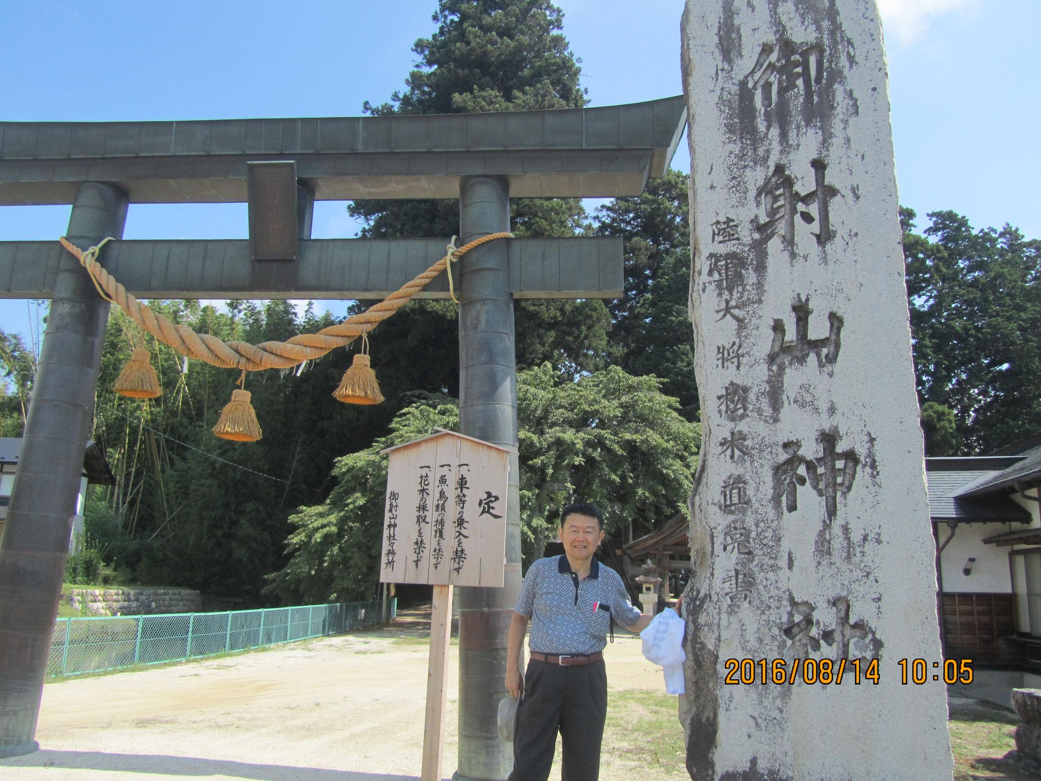 御射山神社周辺には片桐の名が付く里が七つあったそうです。  七里(ななさと)と呼ばれます。