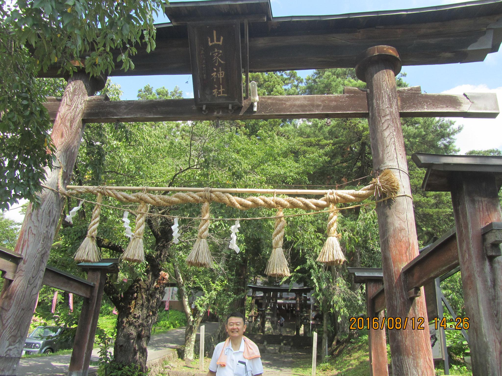 山家(やまが)神社。  真田家の氏神として、真田郷(山家郷)を1,000年以上見守り続けています。