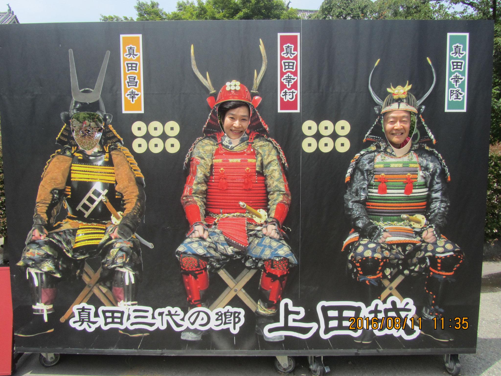 上田城は幸村の父、真田昌幸(まさゆき)が1583年(天正11年)に築城。