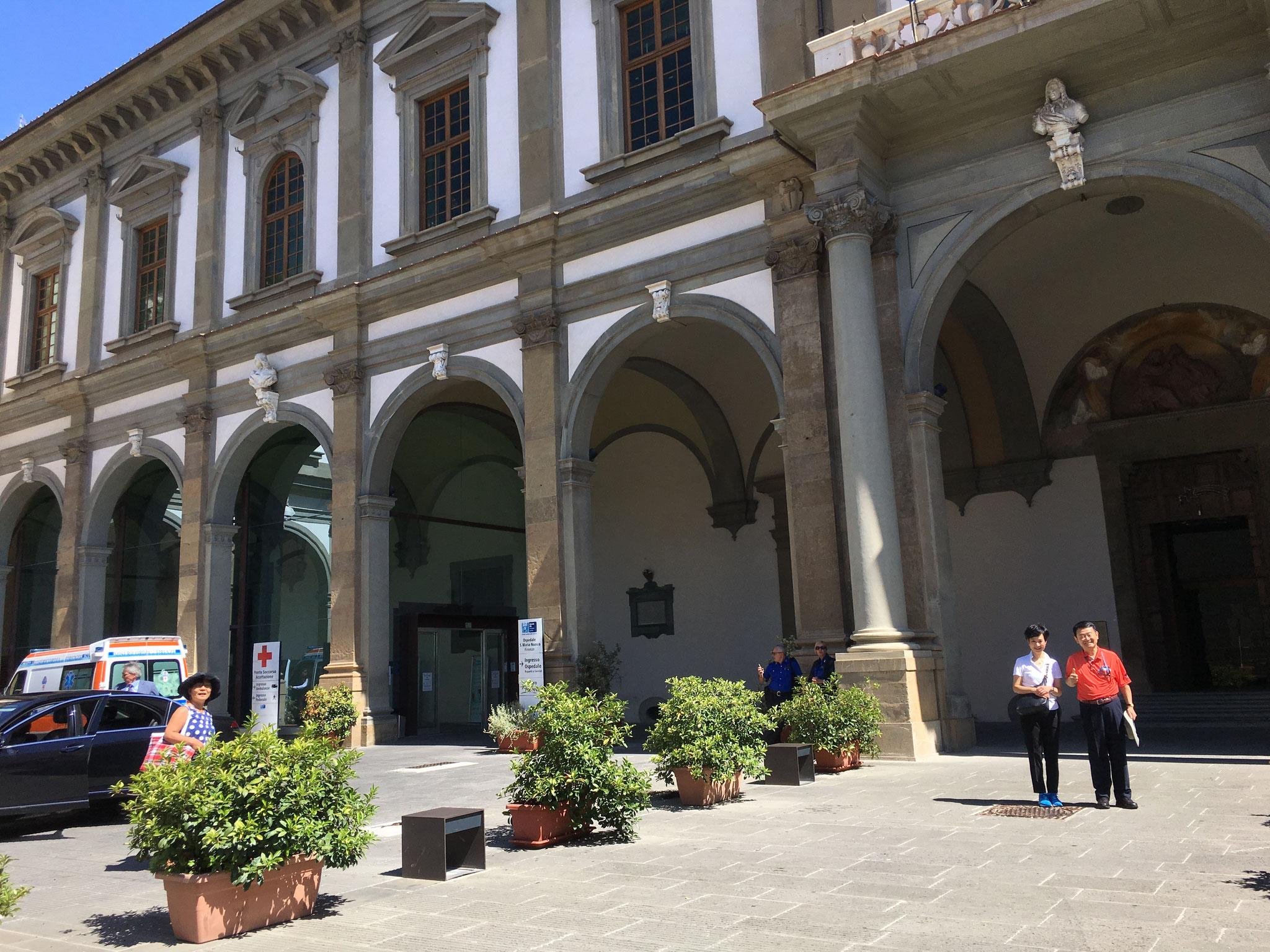 サンタ・マリア・ヌオーヴァ病院。トスカーナ地方で最大、フィレンツェで最古の病院。 700年もの間、場所も建物も変わらずに、病院として機能しています。