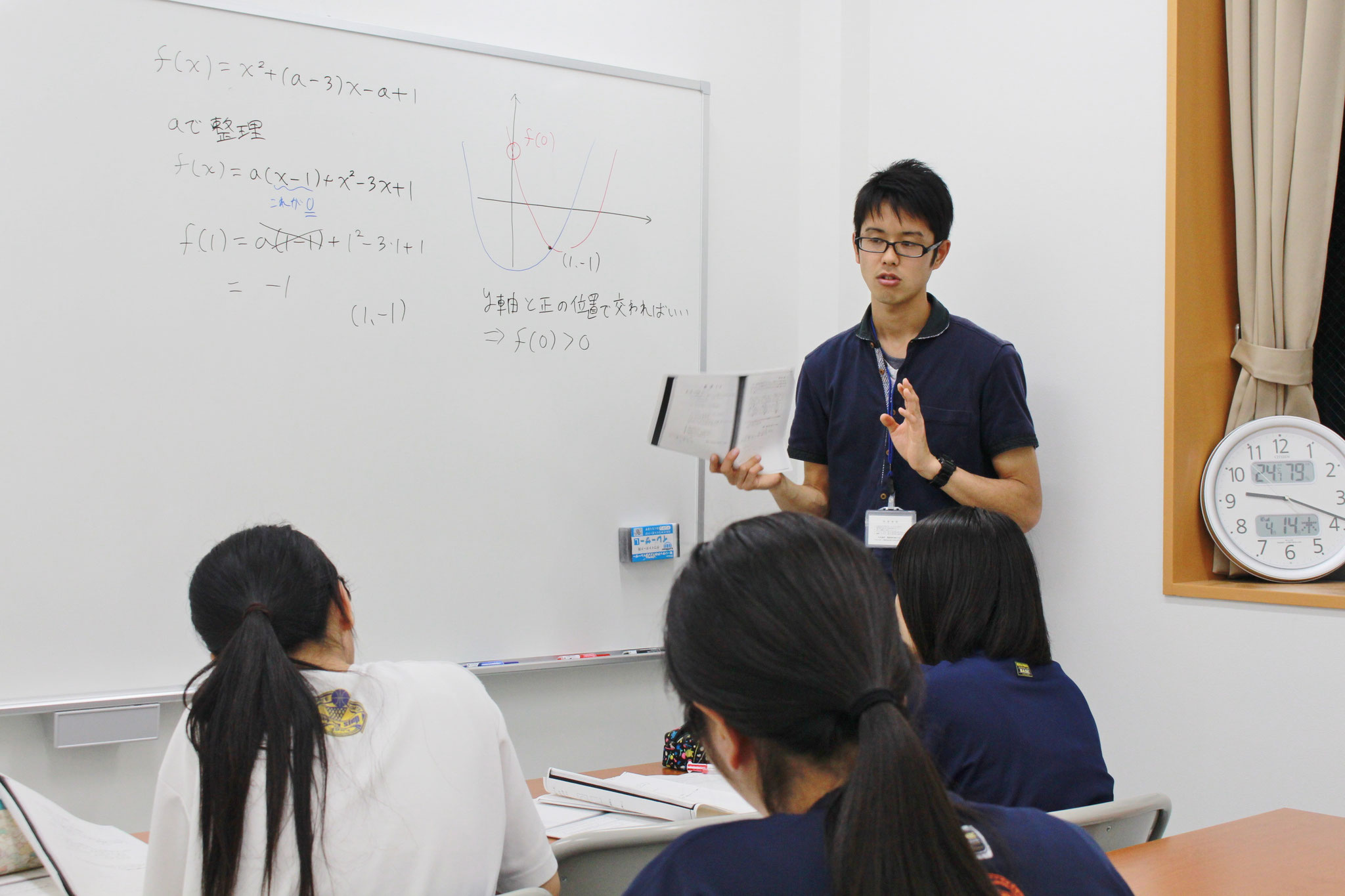 町営塾「久米島学習センター」