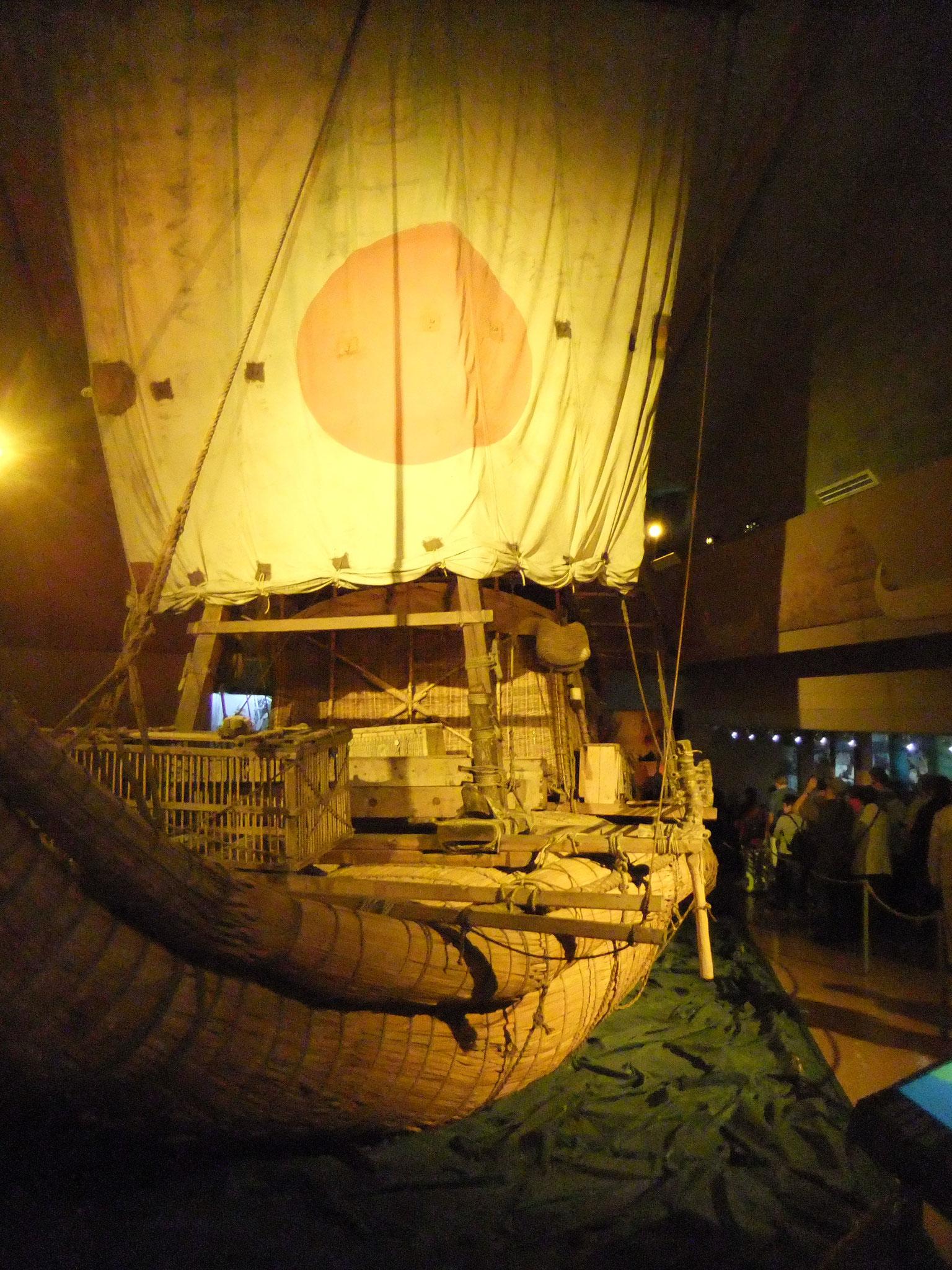 Kon Tiki-Museum