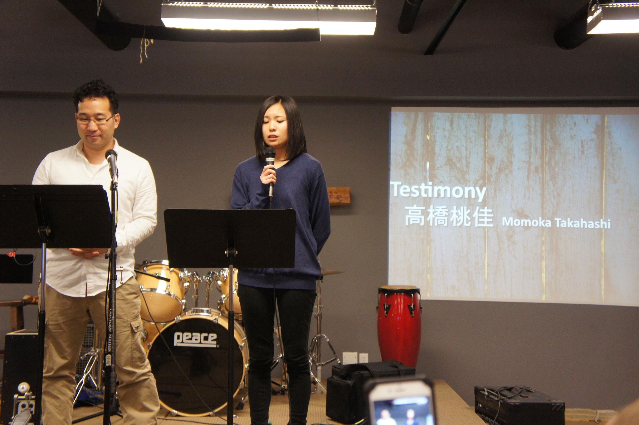 1/22 石土屋憲くんが証してくださいました。Testimony by Tadashi