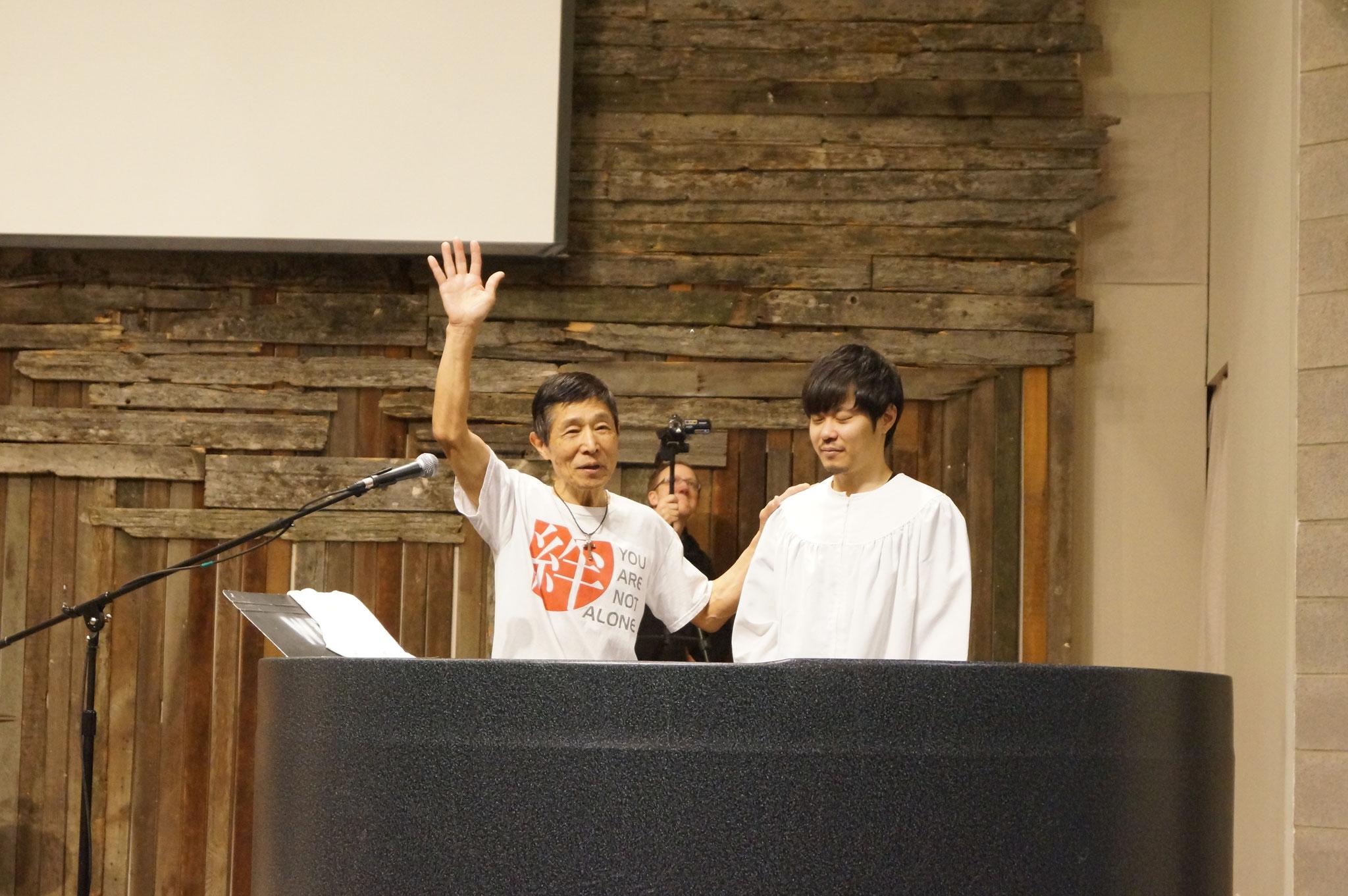 3/26 Tadashi's Baptism