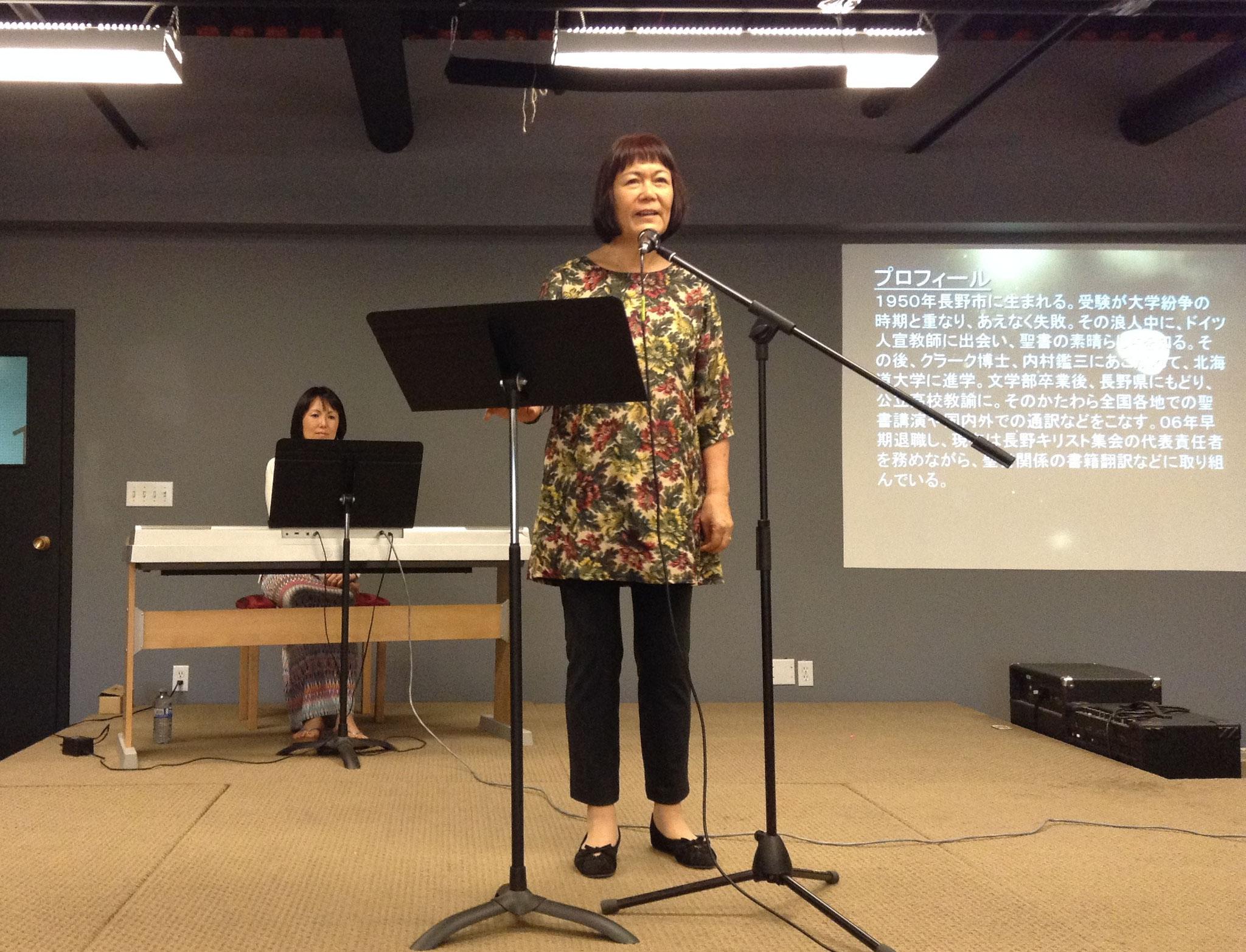 Keiko Ozaki's special worship (Daughter Megumi on Piano)