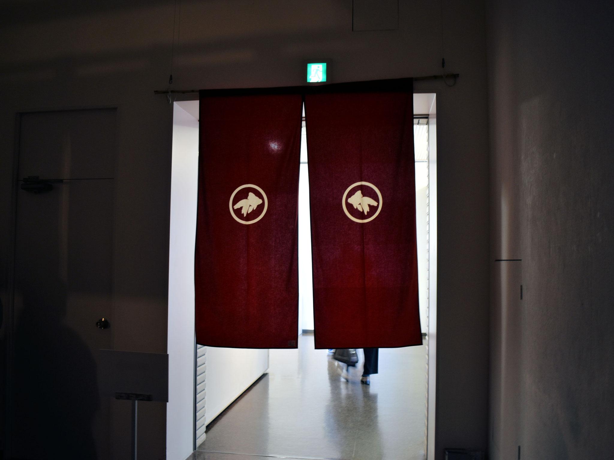 「平成しんちう屋」インスタレーションの入口。ここだけ撮影OKだったので、のれんも内側から撮影。