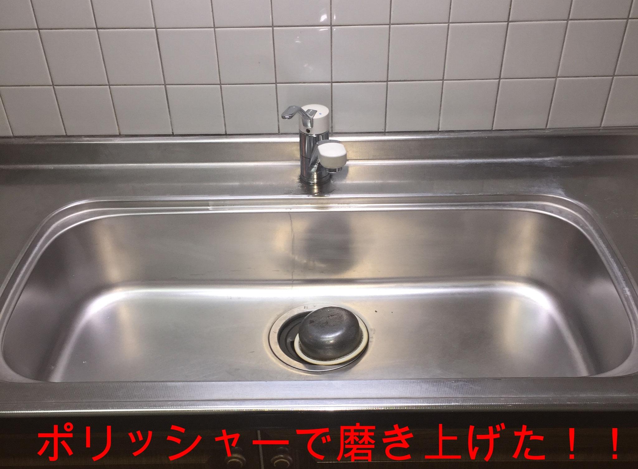 台所シンクは水垢、カビ、ヌメリ、錆(複合よごれ)なので専門の知識がないと時間と手間がかかってしまいます