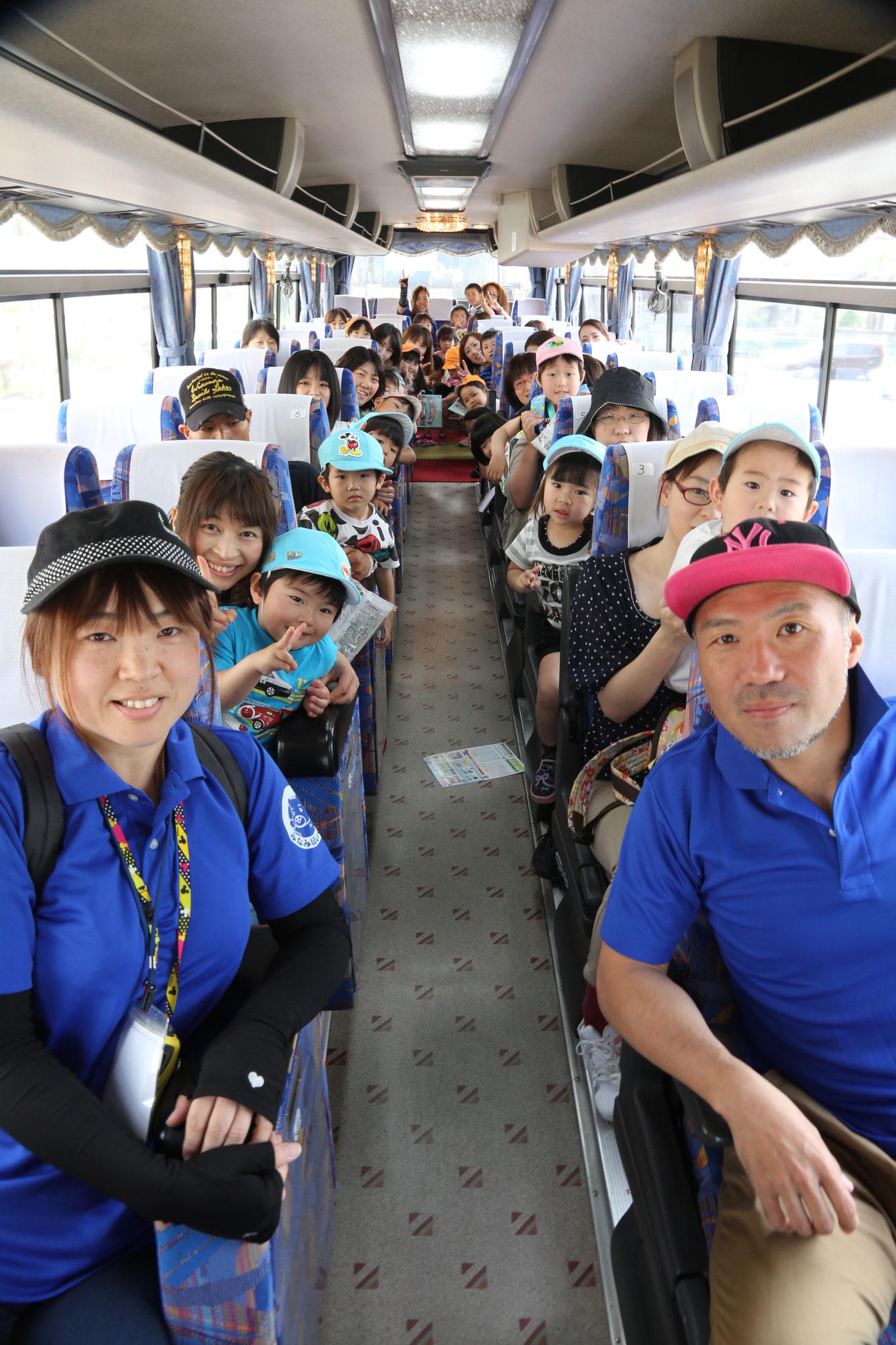 5月 親子遠足・一緒にバス旅行。