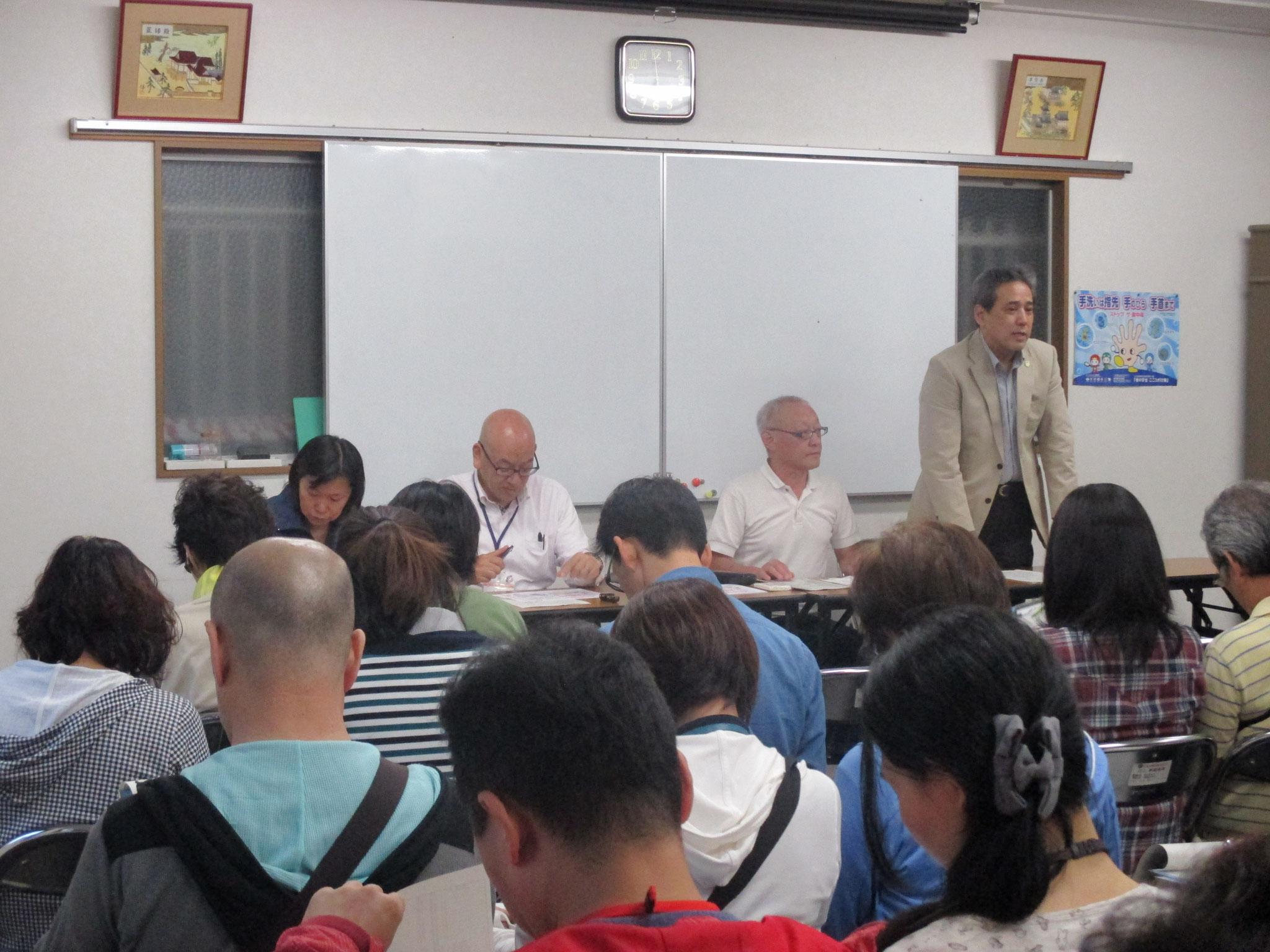 第1部 墨江地域活動協議会会長挨拶