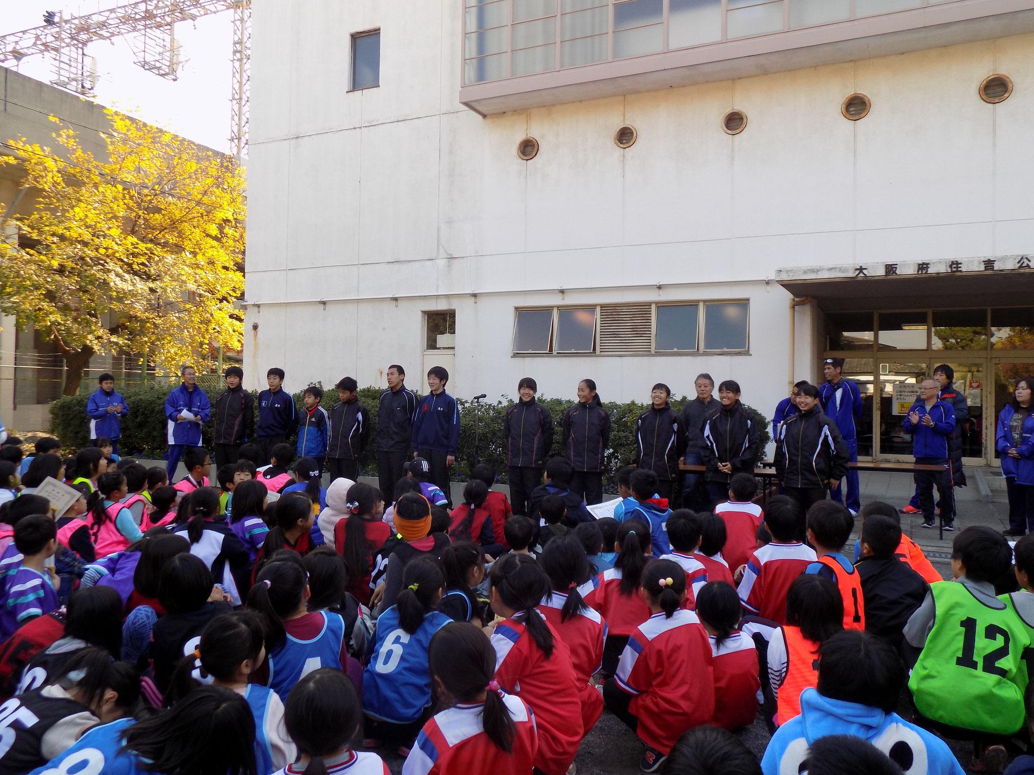 閉会式3(墨江丘中学陸上部の皆さん)