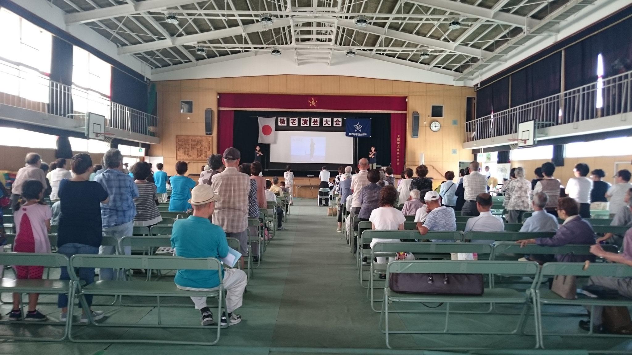 保健福祉センター いきいき百歳体操 2