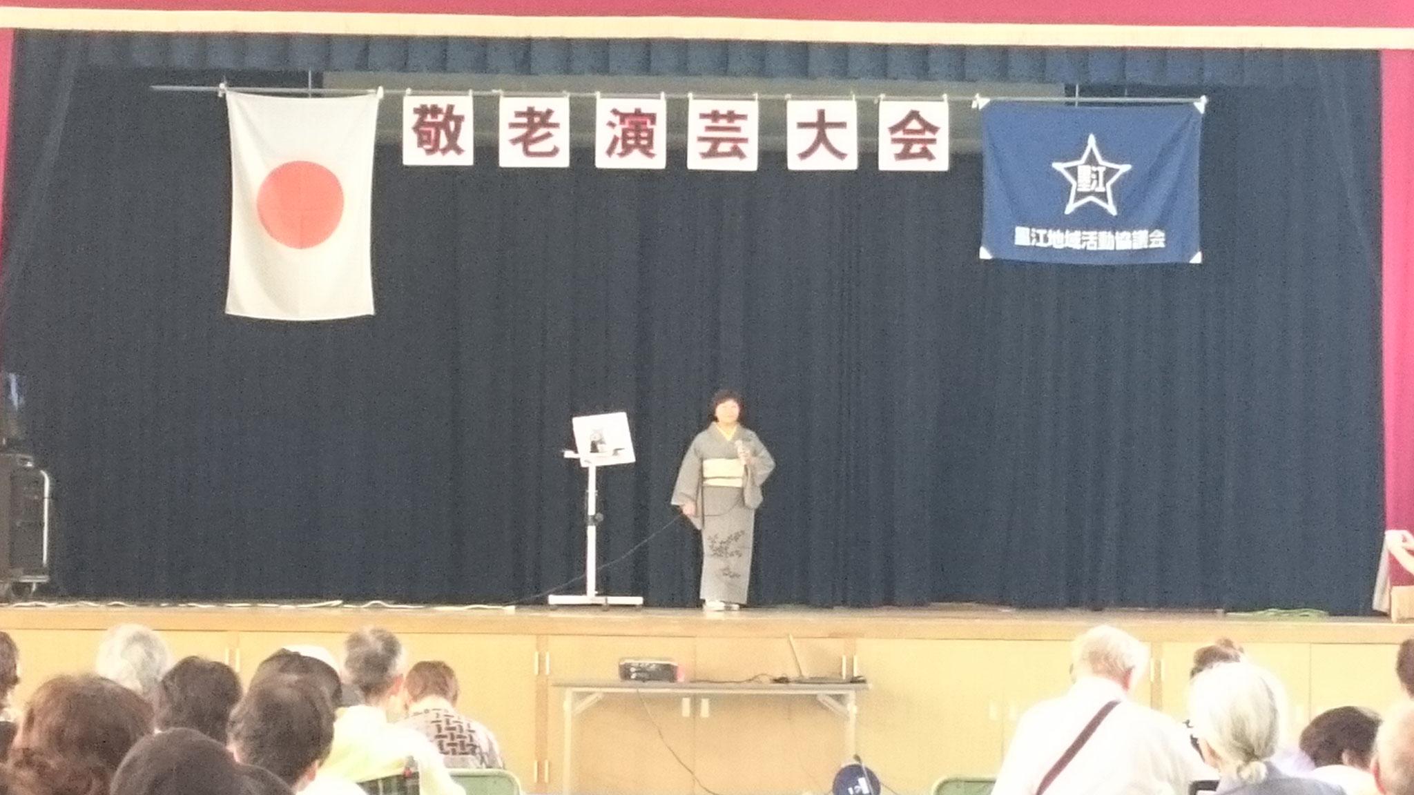 千躰 演歌 中村 重子さん