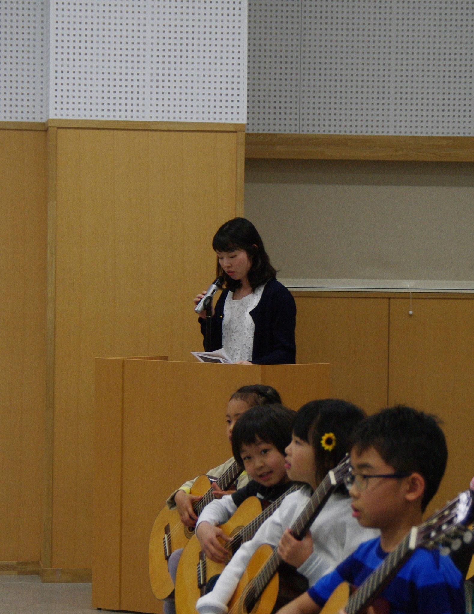 開会宣言&第一部司会:松崎 花さん