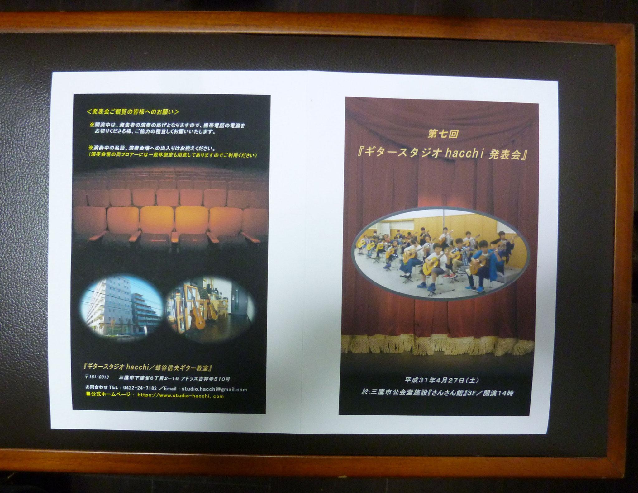 パンフレット( 1&4頁)