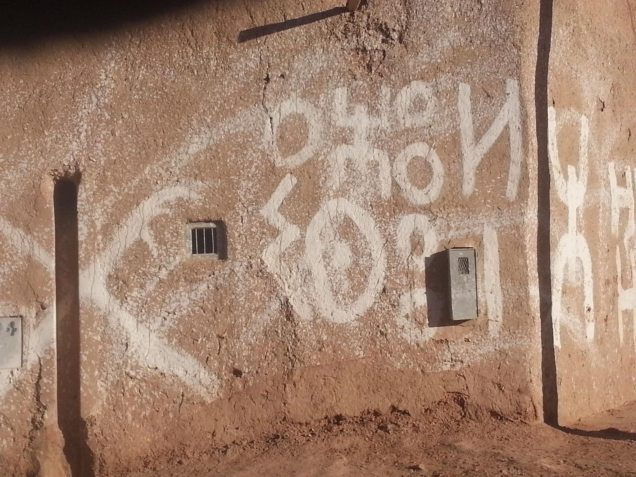 """AZUL"" (Hello in Berber)"