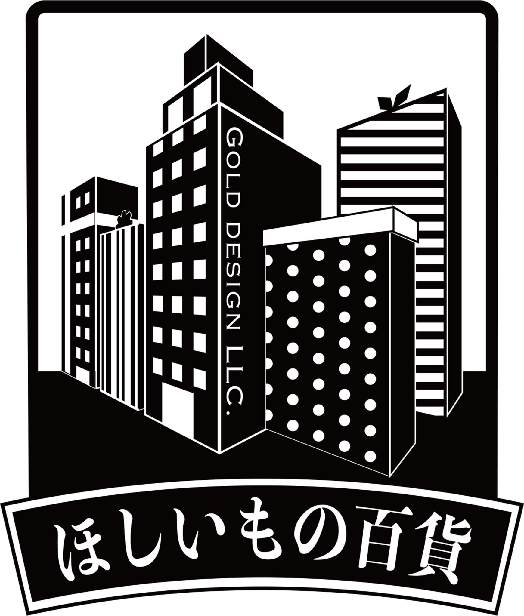 干し芋専門店「ほしいもの百貨」 ロゴマーク