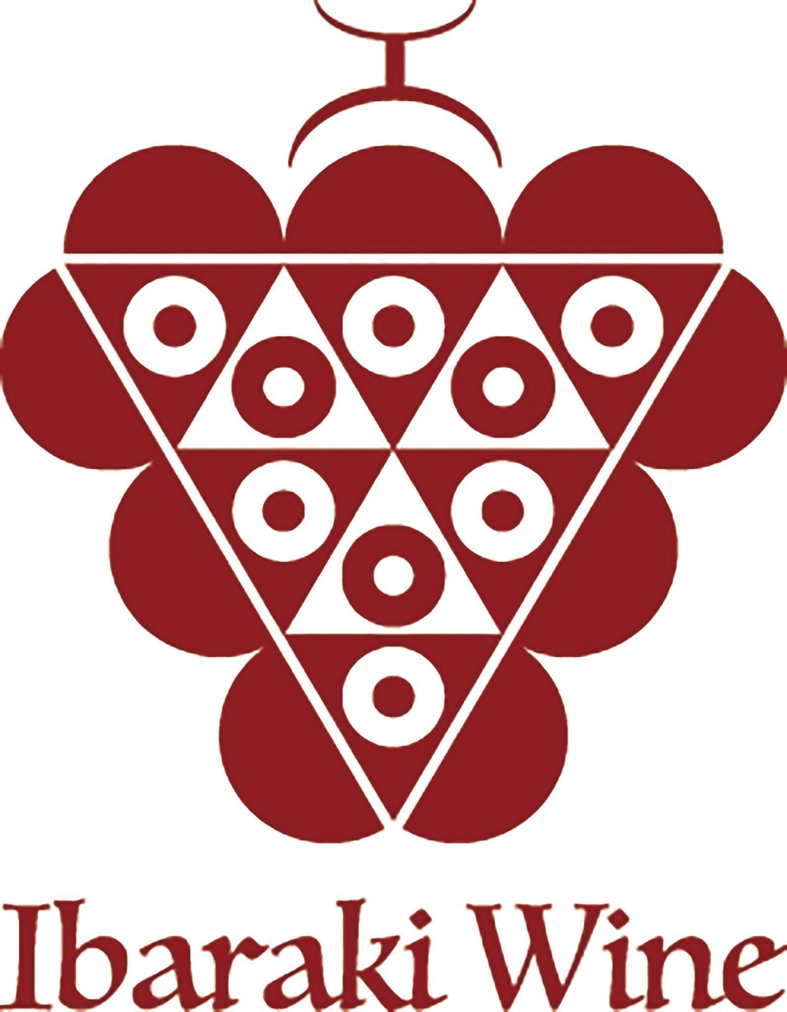 いばらきワイン産業連絡協議会 さま ロゴマーク
