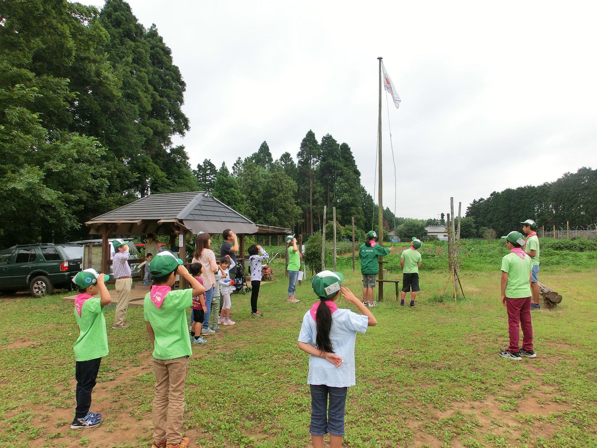 ホームグラウンド・東国吉遊育の森