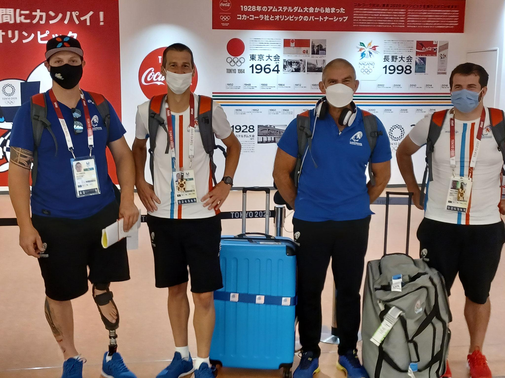 der Ankunft am Flughafen Haneda
