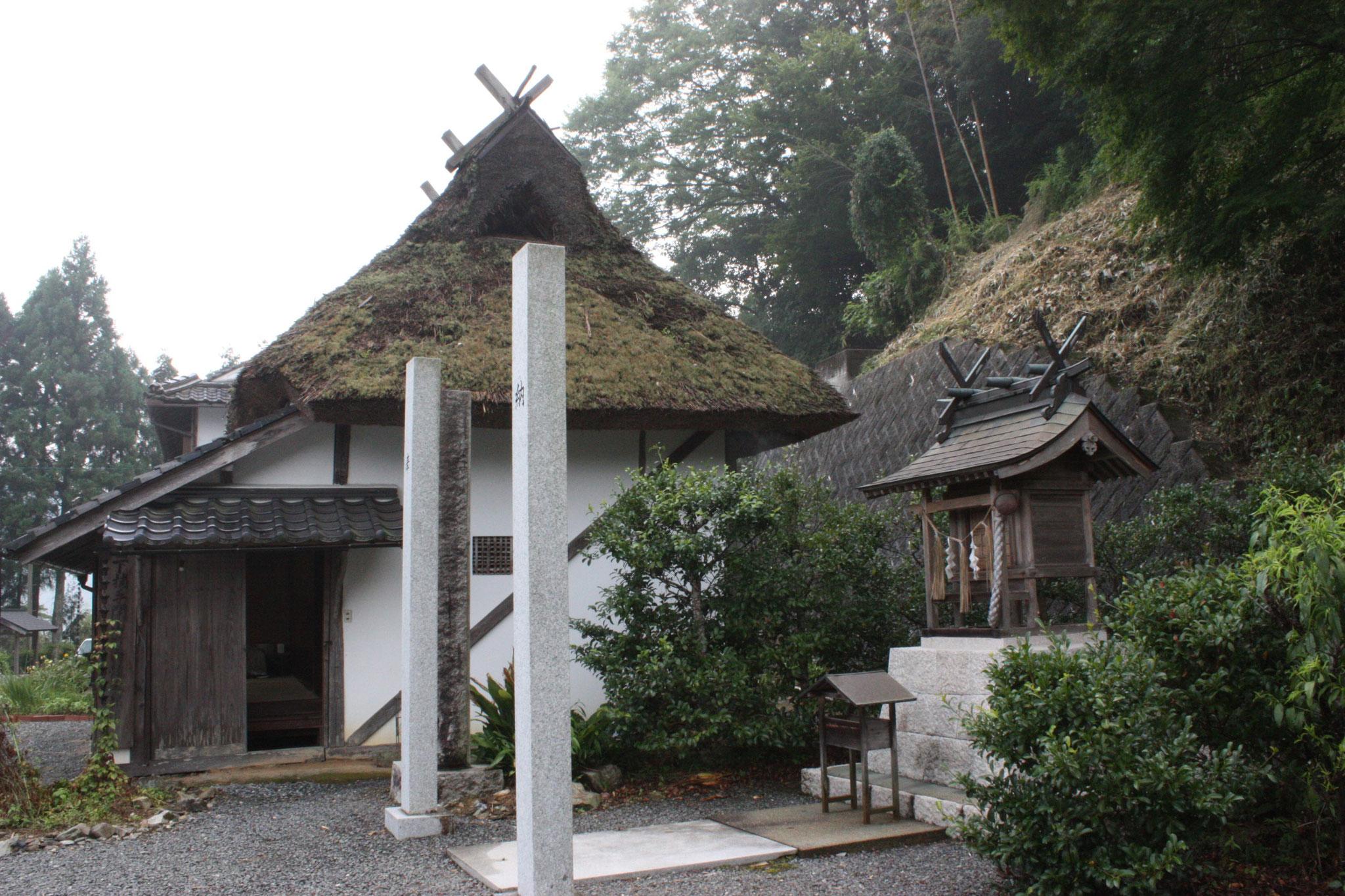 Above lies the Headquarters Dojo and Shrine