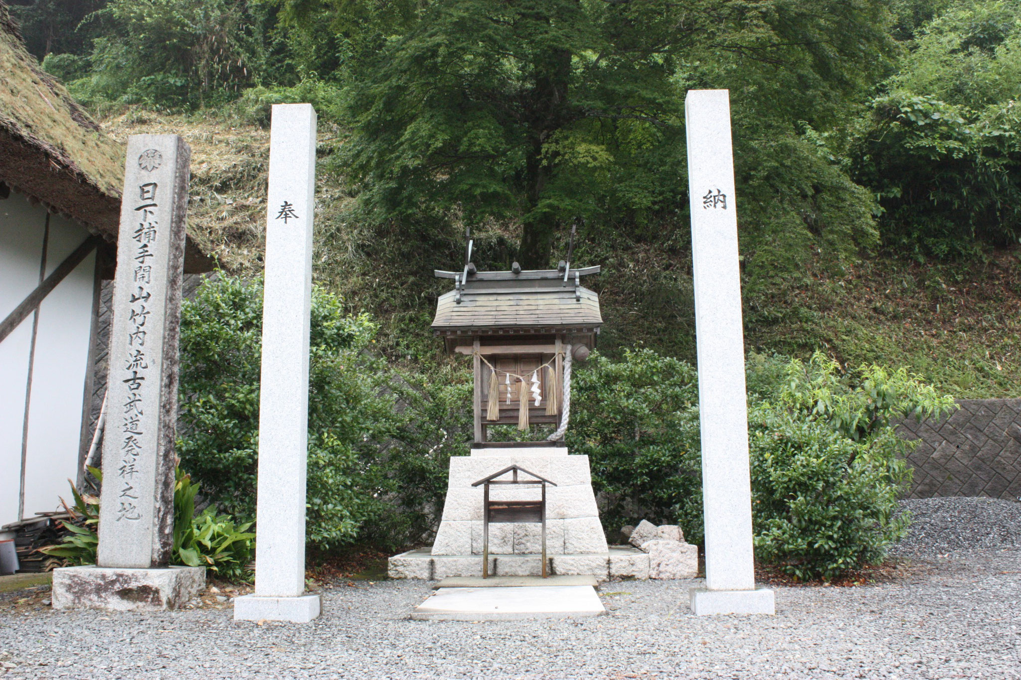 The shrine of Atago god, the divine who granted Jiu-Jitsu.