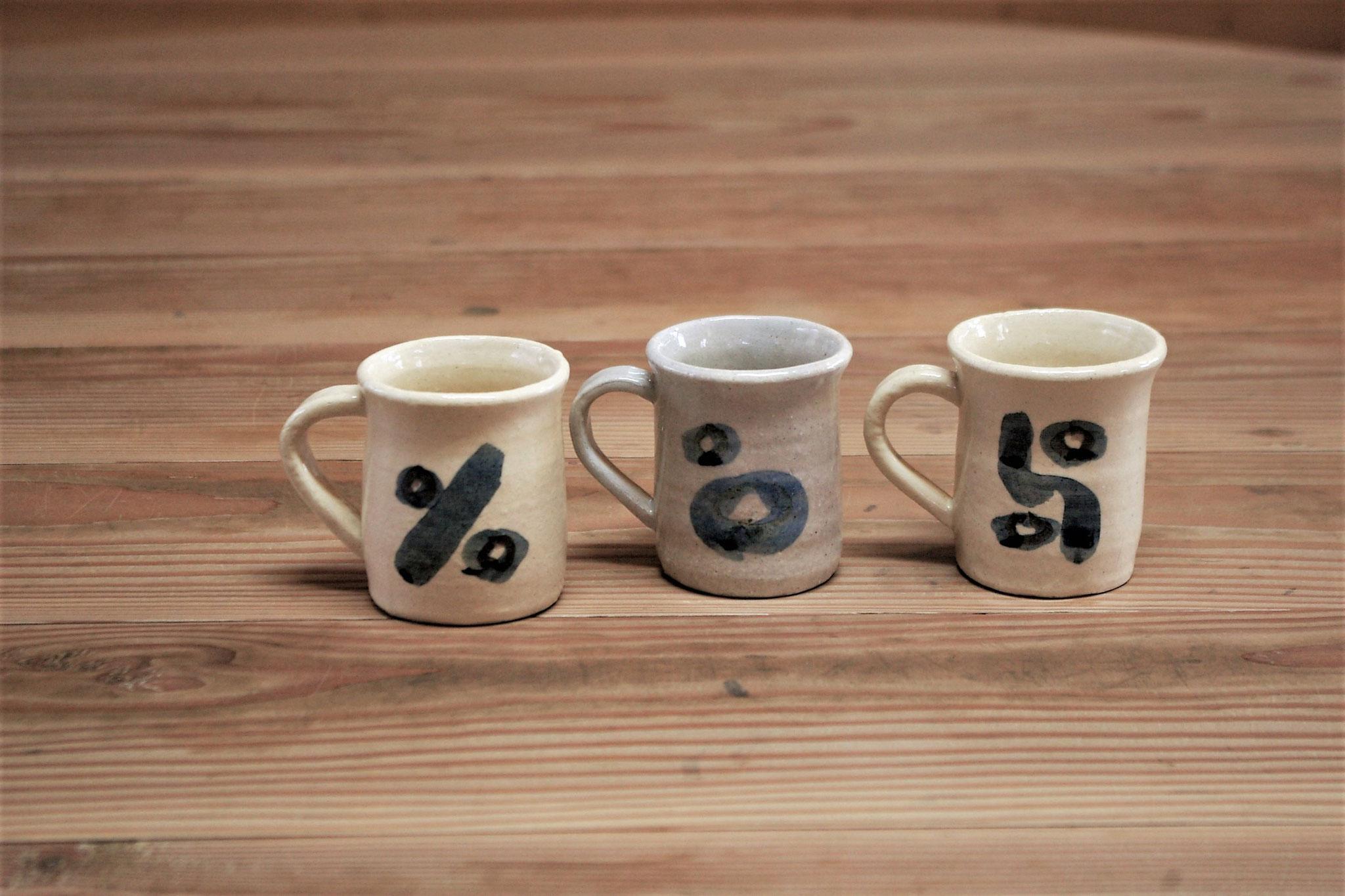 小さなカップ・デミタスカップ
