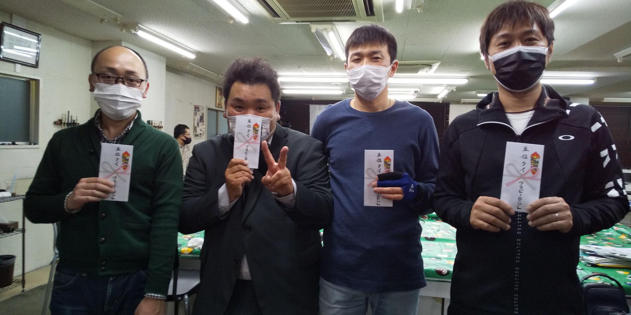 5位タイ 足立さん 小野さん 渡海さん 駿河さん