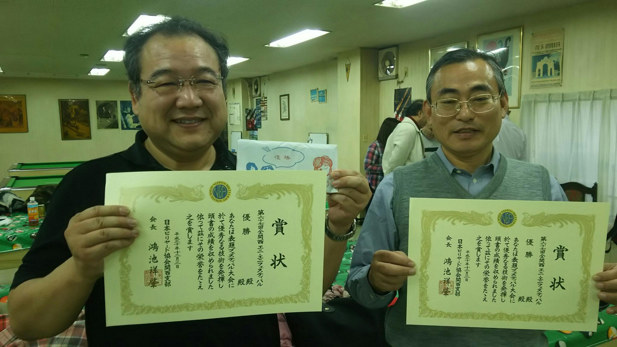 エニエニ優勝の吉村さんと三野さん