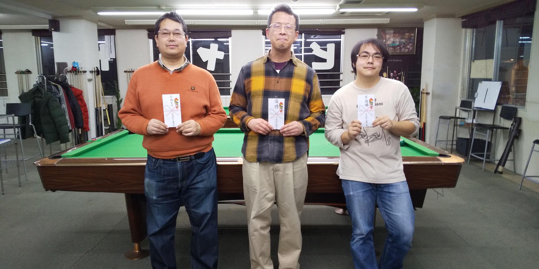 3位森本さん 優勝吉沢さん 準優勝新田さん