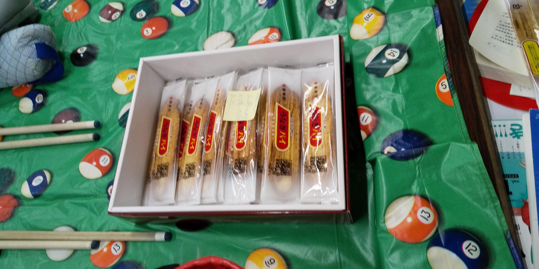 山崎さん、お土産ありがとうございました!