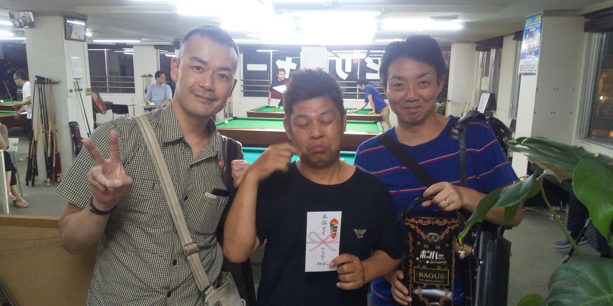 5位タイのぐっさんを挟んで、宇津見さん&沼田さん