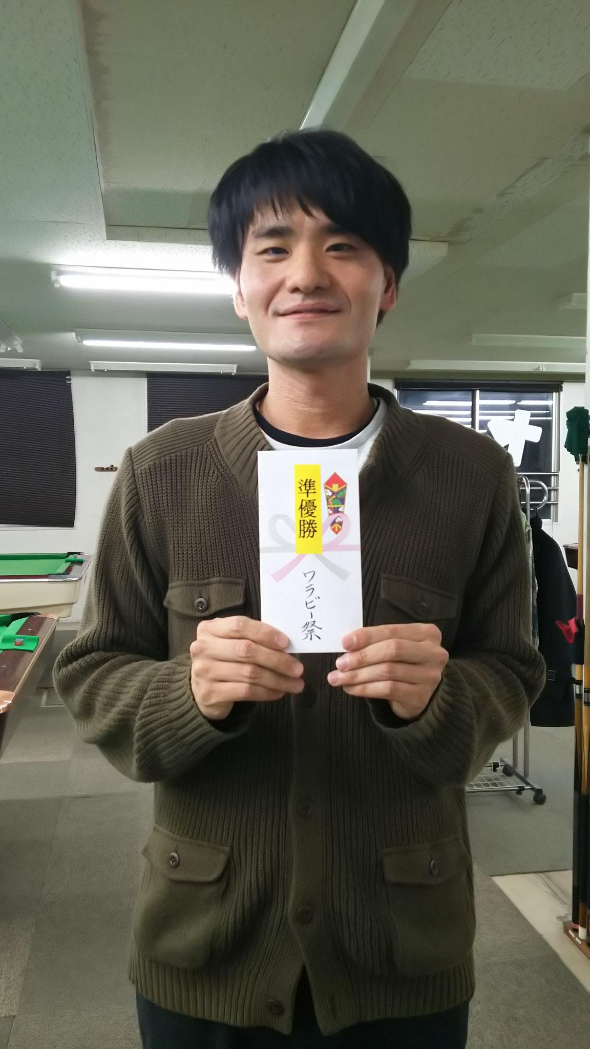 ワラビー祭、準優勝の竹原氏、ファイト!