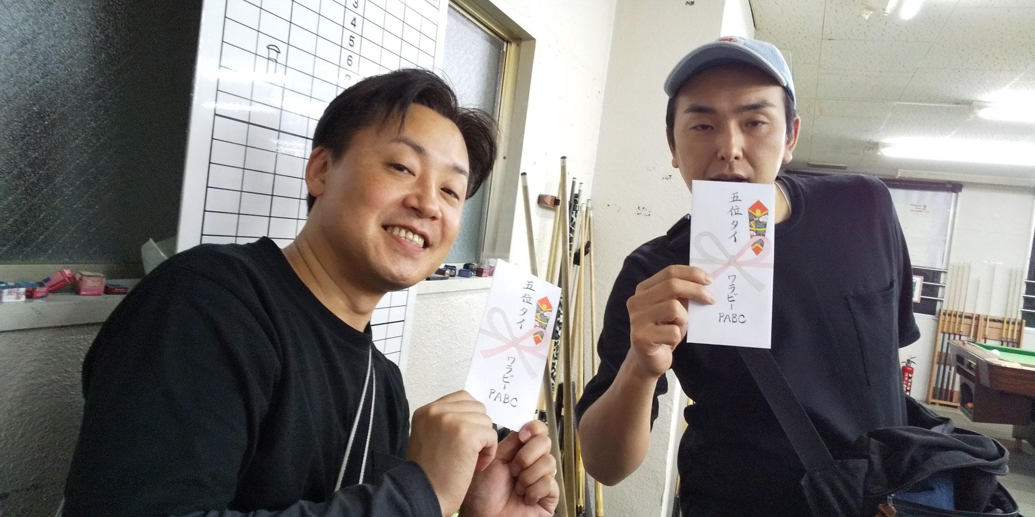 京都の今井さんと小島さん