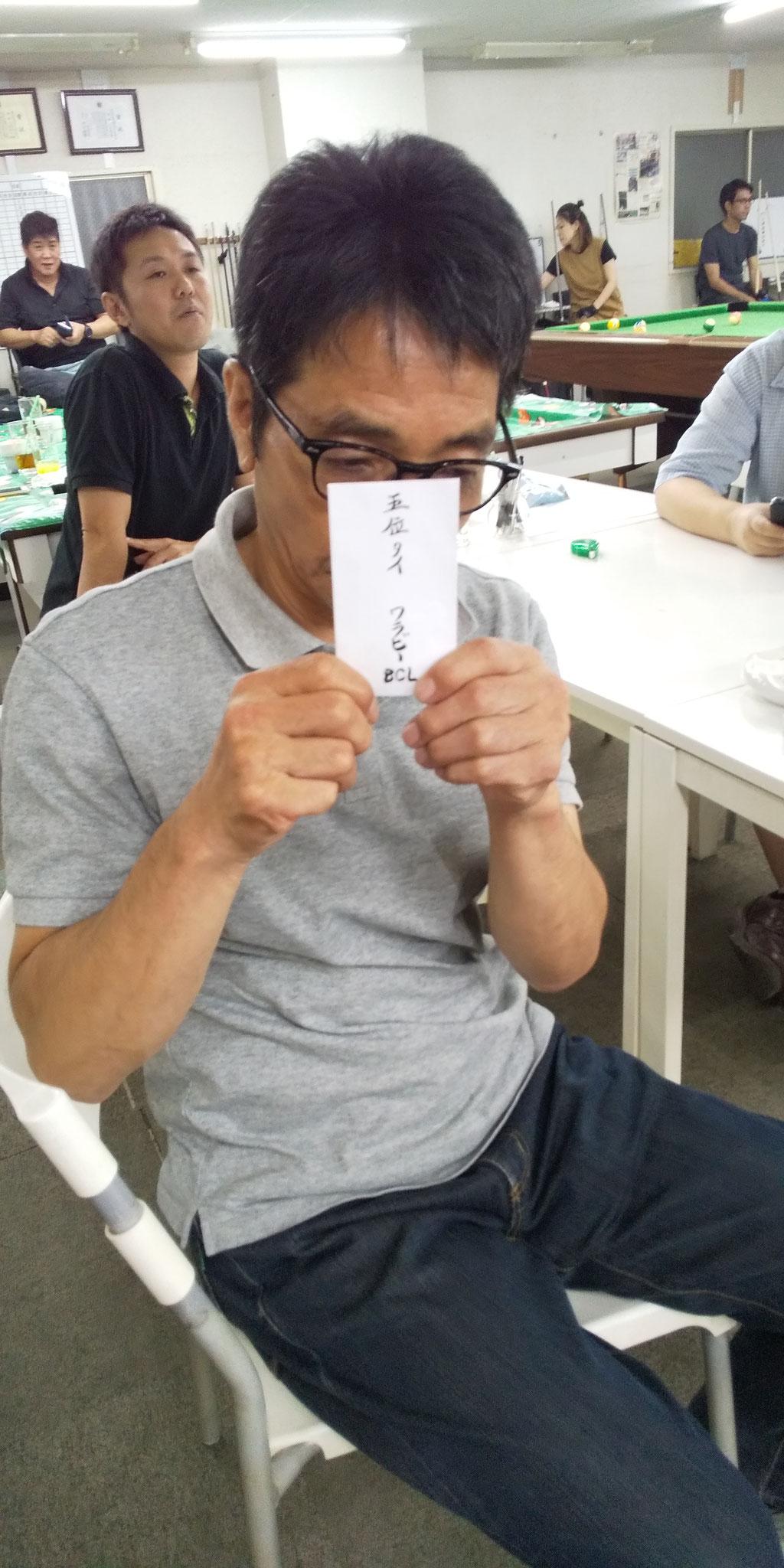 5位タイ 松木さん この日BCLはしご!!