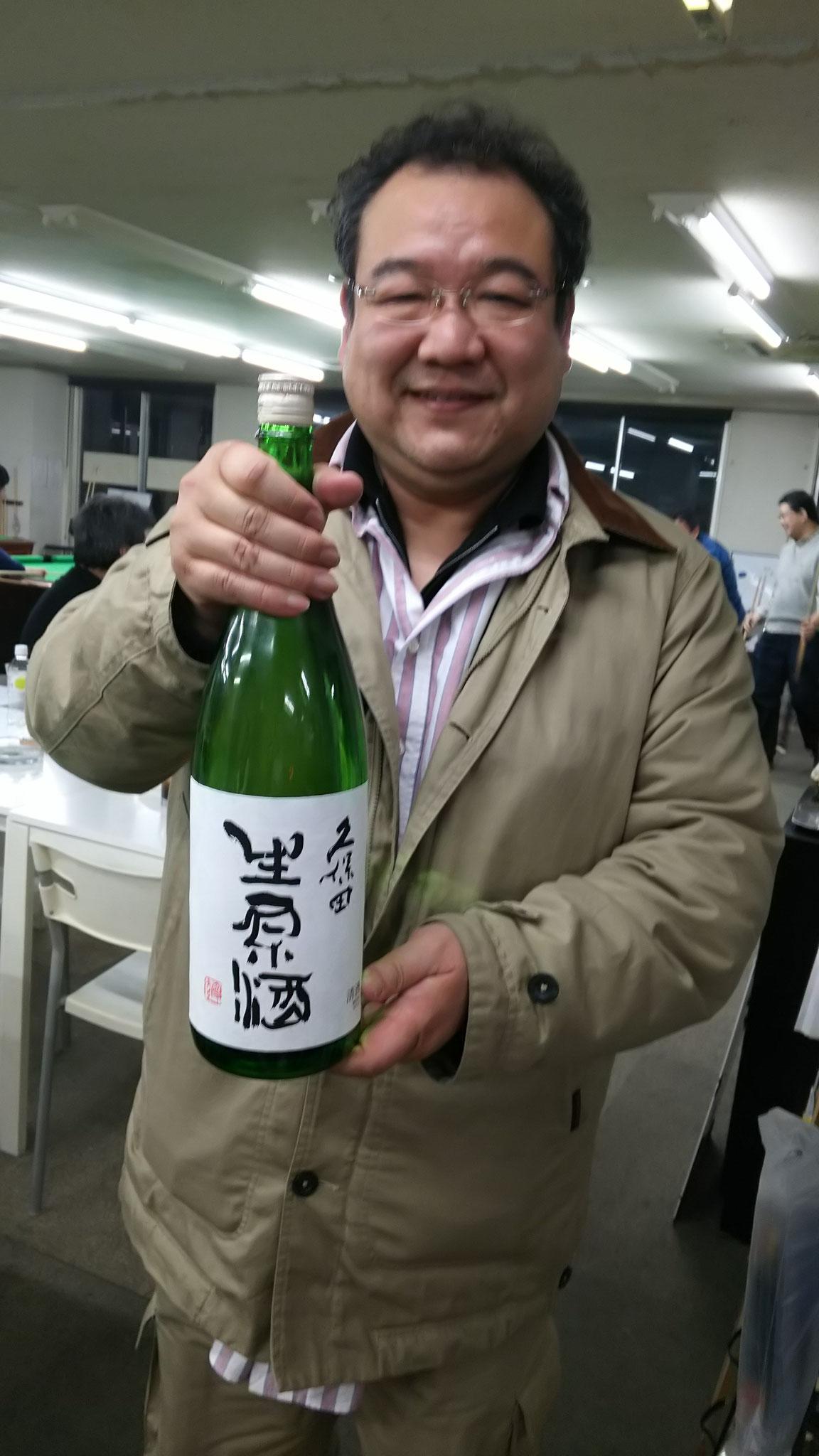 𠮷村さんが久保田を予約して持ってきてくださいました!