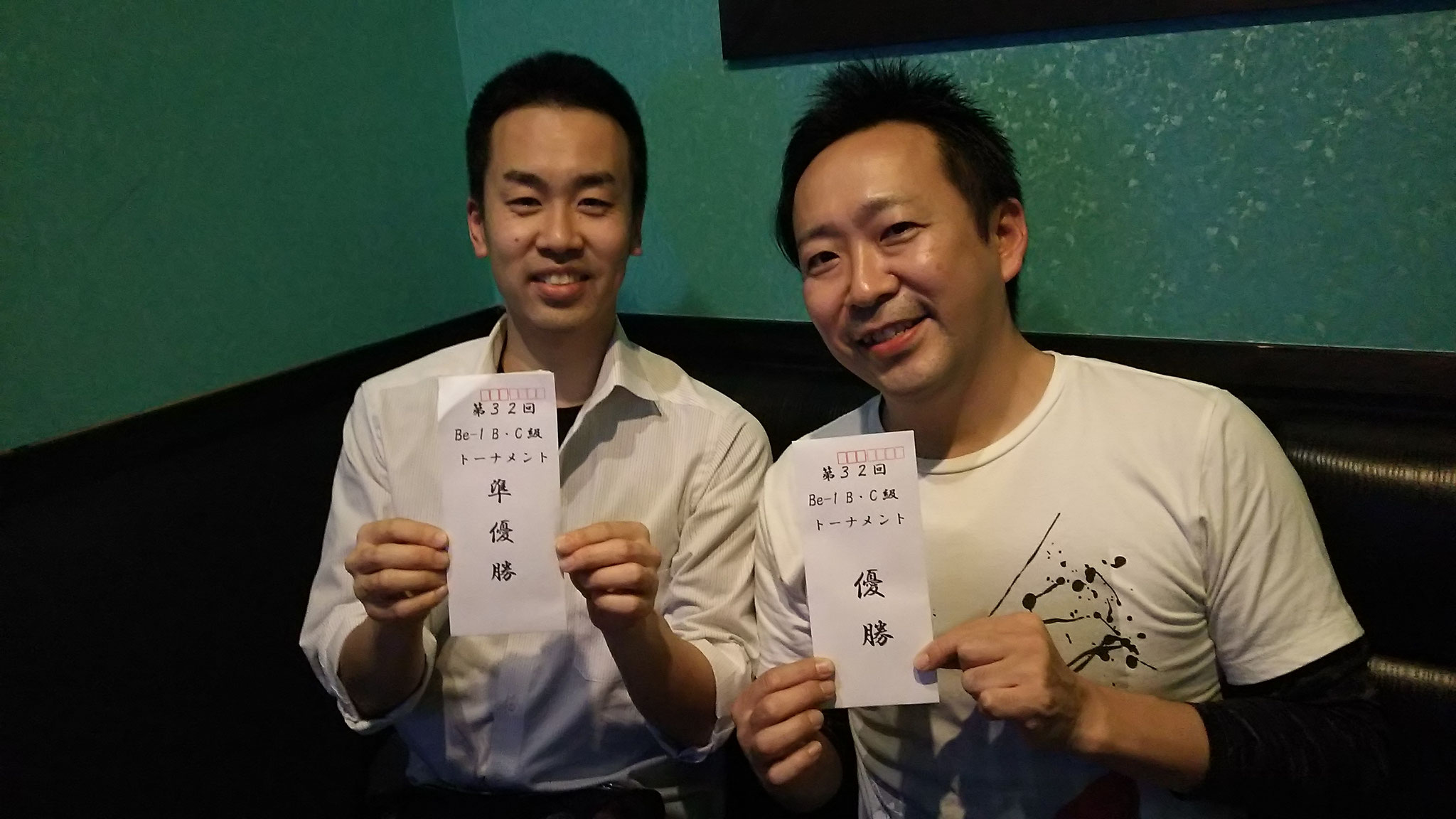 先日、Be-1のBCLでワンツーフィニッシュの藤本さんと和巻さん。