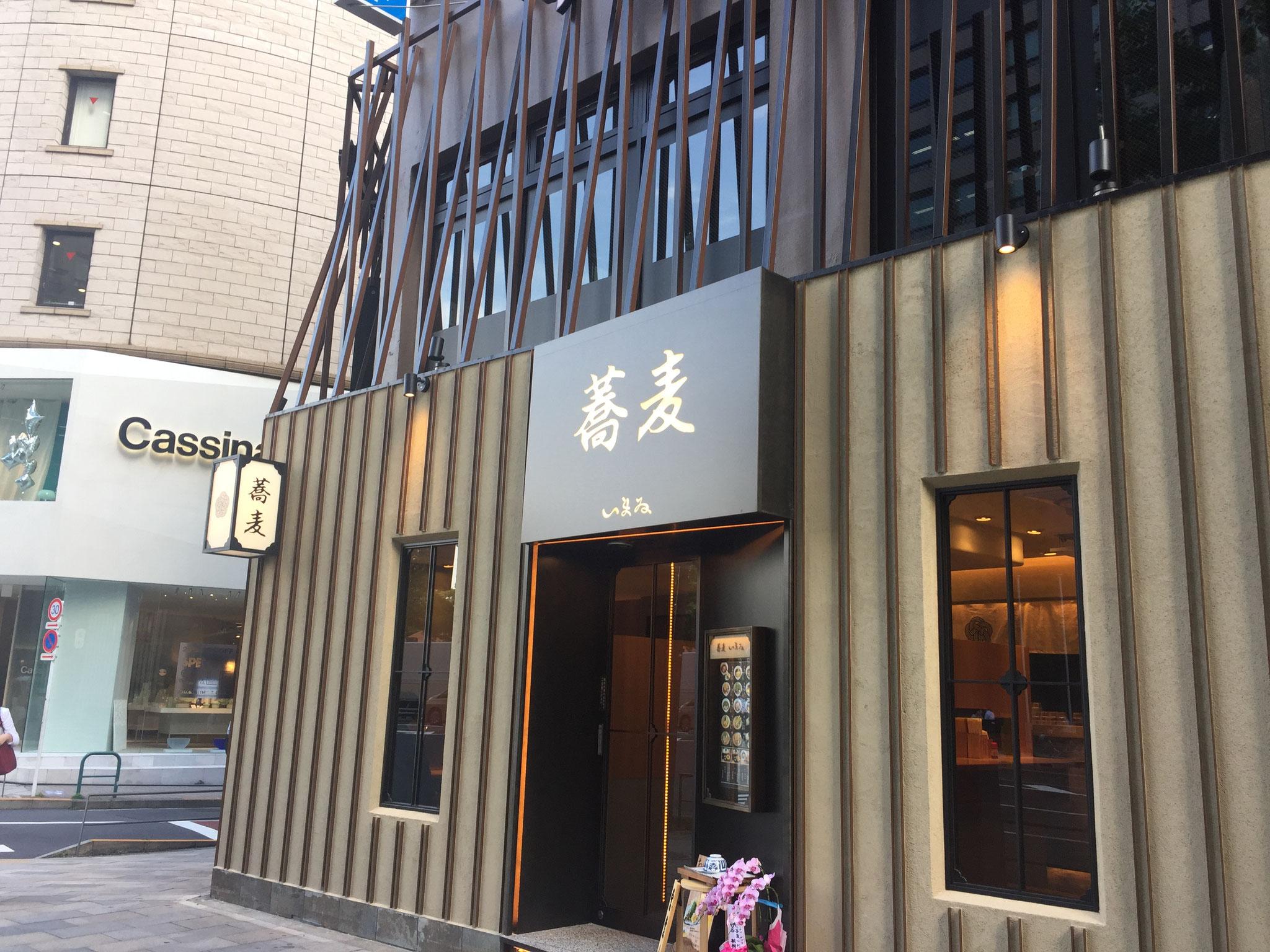 赤坂消防署入口交差点、蕎麦屋の角を右(南)へ。※牛丼の松屋から蕎麦屋に変わりました。
