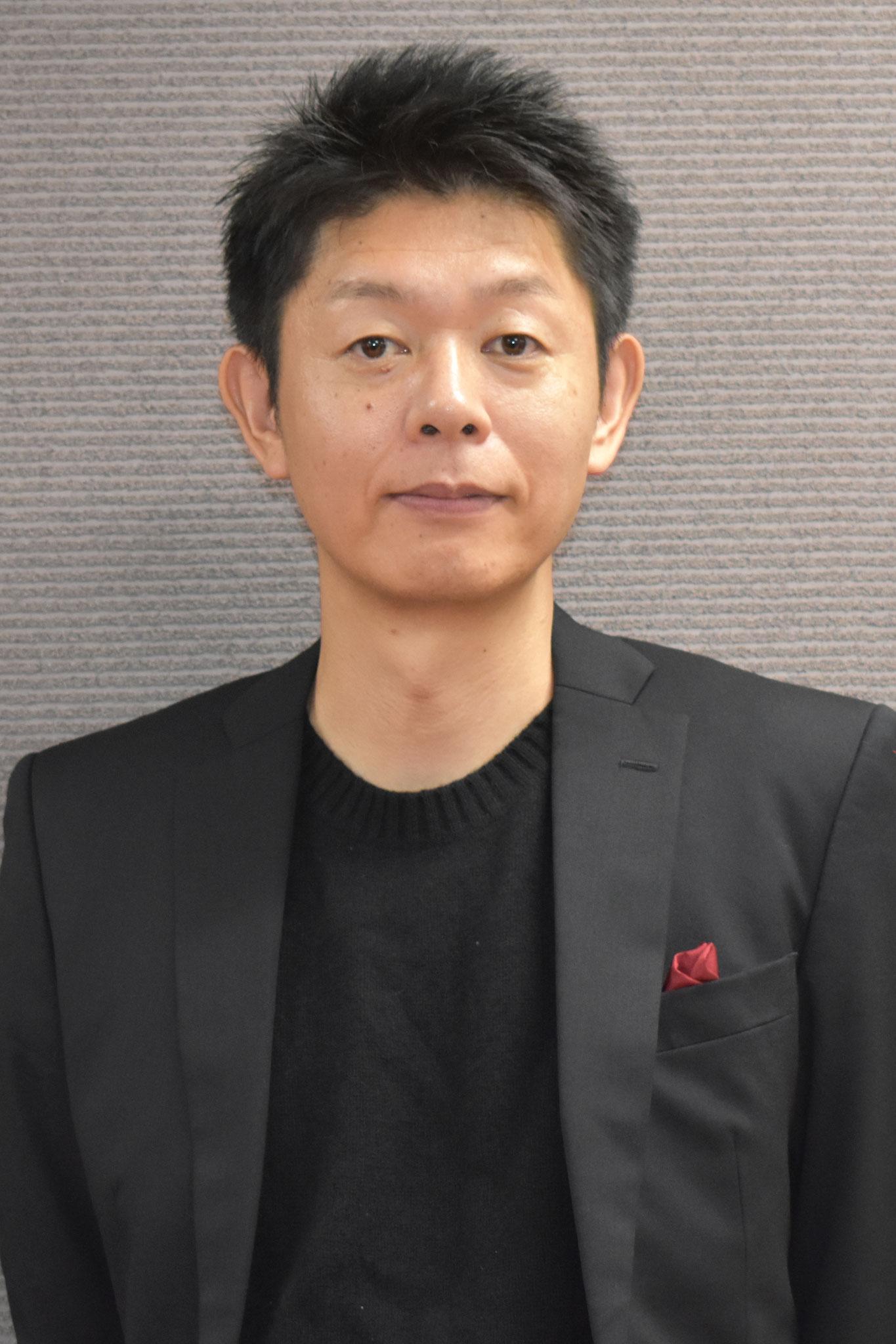 秀平 島田